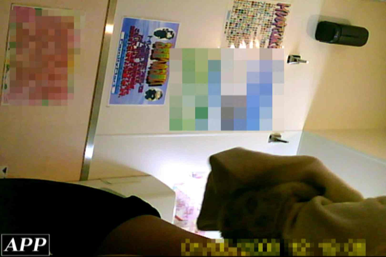 3視点洗面所 vol.037 美しいOLの裸体  103pic 34