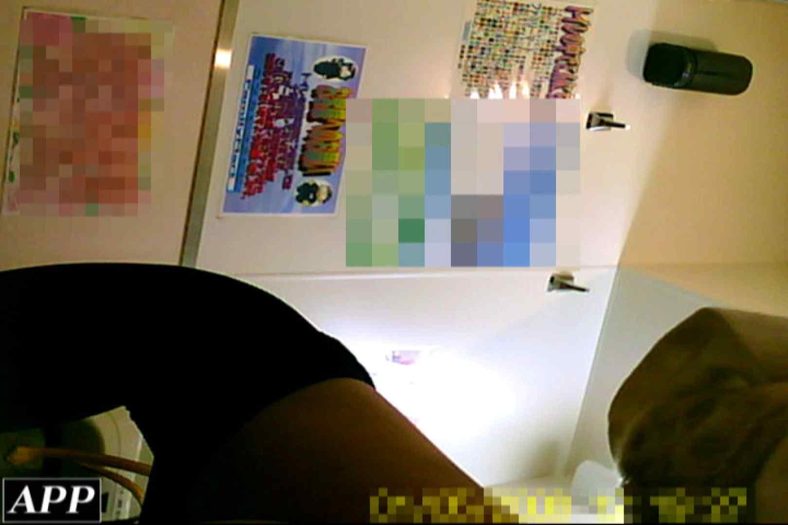 3視点洗面所 vol.037 美しいOLの裸体   洗面所突入  103pic 37