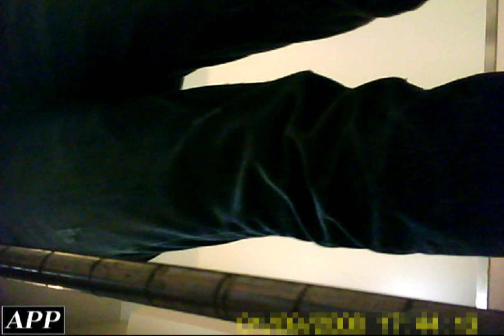 3視点洗面所 vol.037 美しいOLの裸体  103pic 62