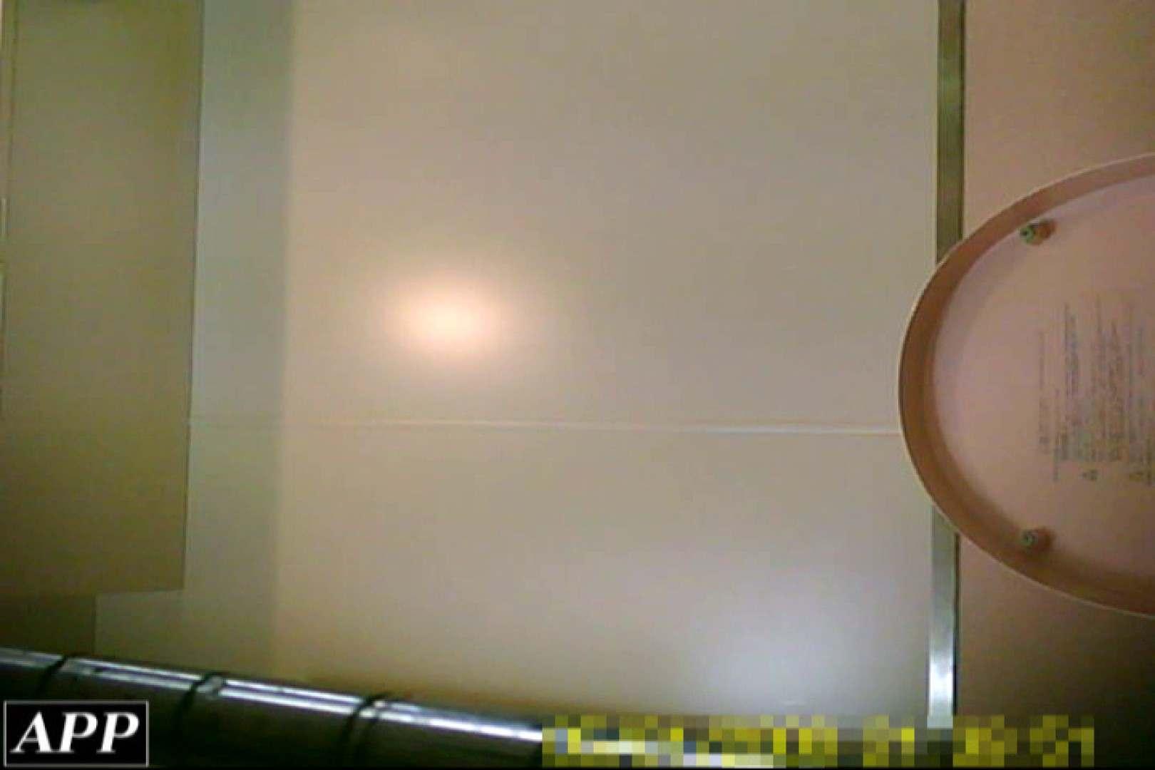 3視点洗面所 vol.042 美しいOLの裸体  73pic 18