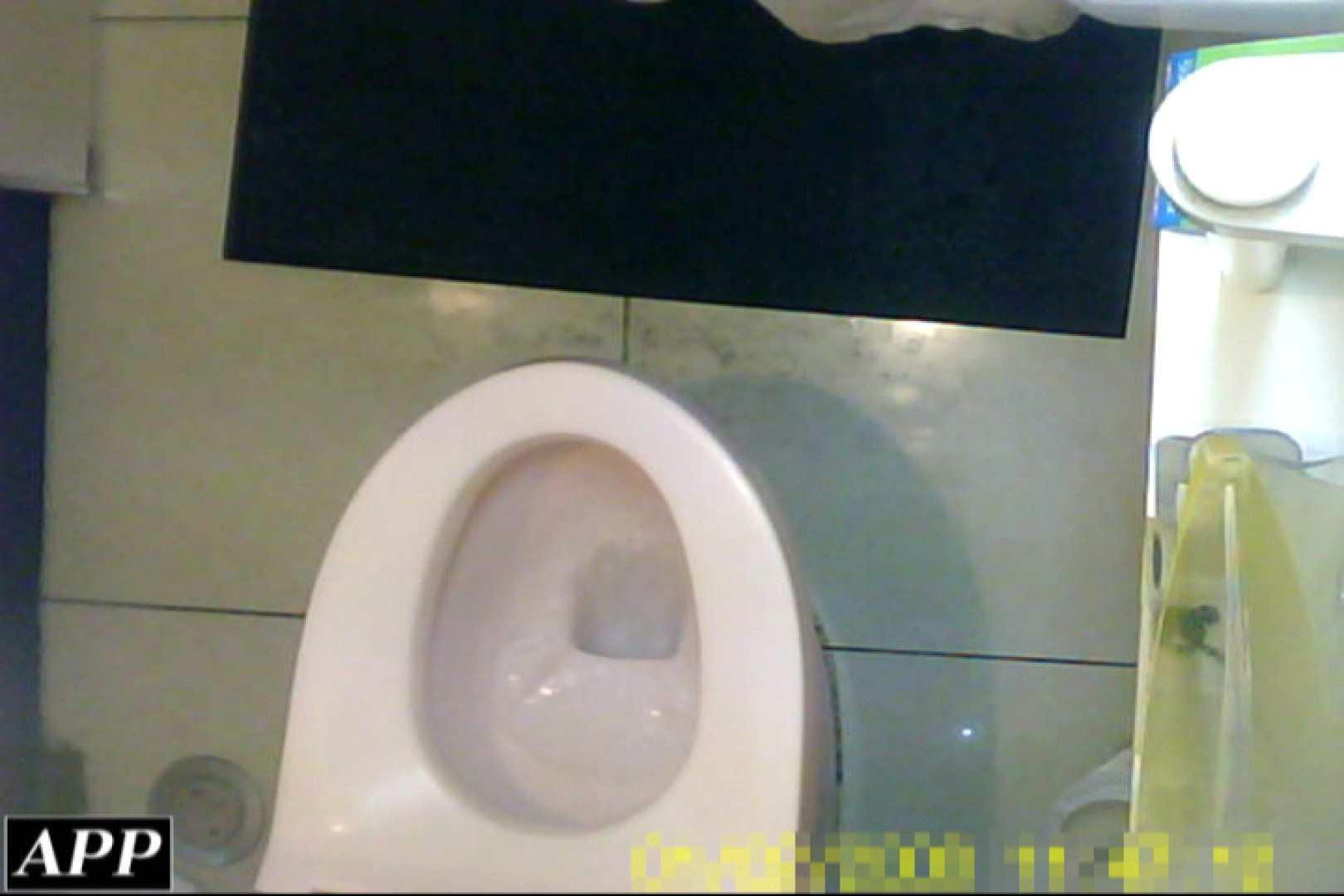 3視点洗面所 vol.042 美しいOLの裸体 | 洗面所突入  73pic 33