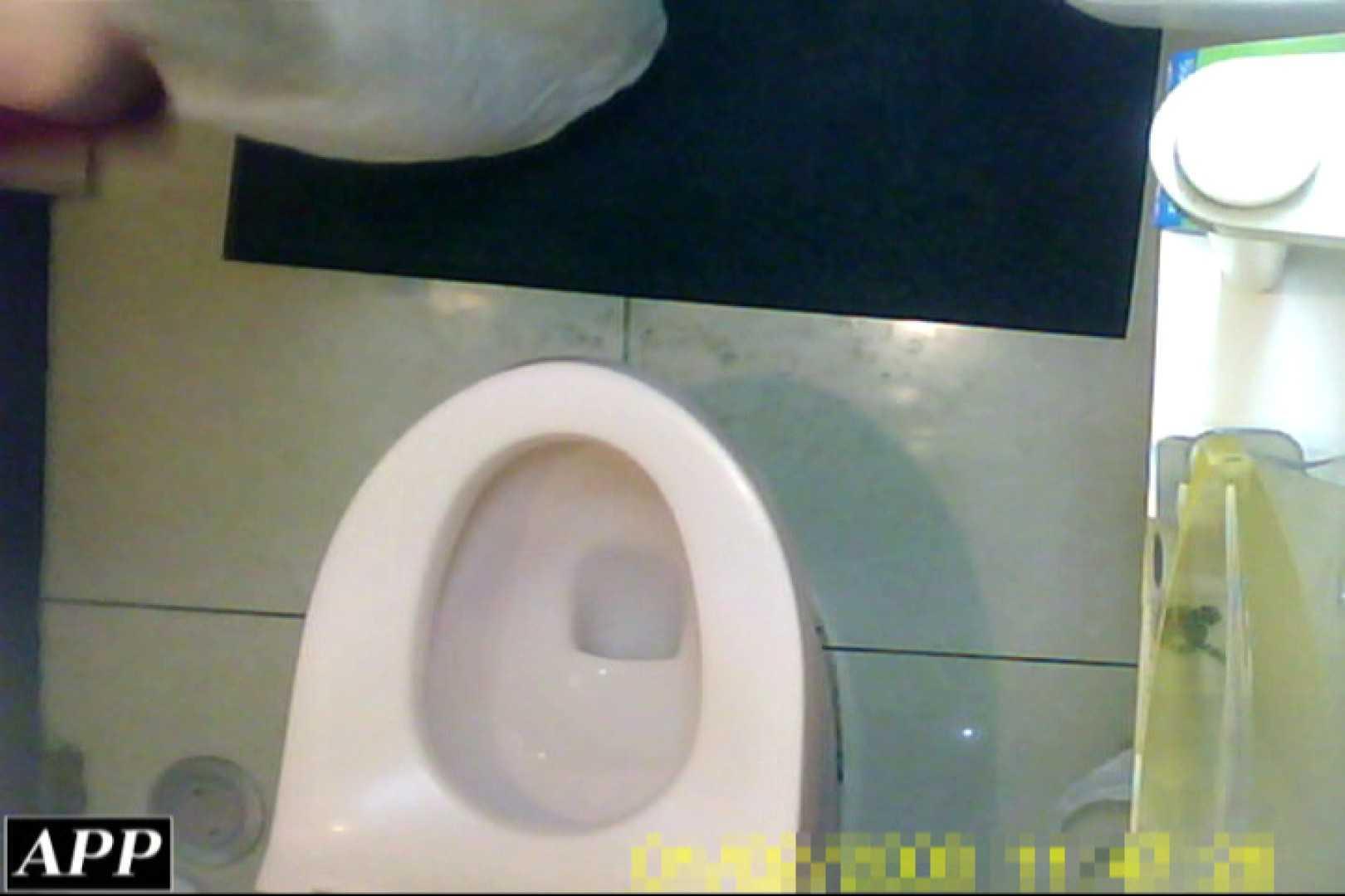 3視点洗面所 vol.042 美しいOLの裸体 | 洗面所突入  73pic 35