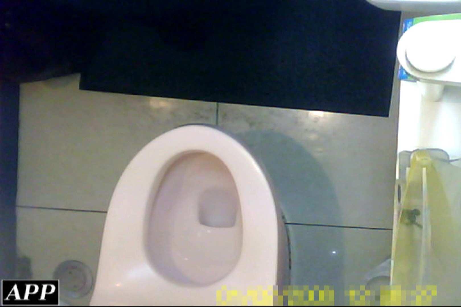 3視点洗面所 vol.042 美しいOLの裸体 | 洗面所突入  73pic 65