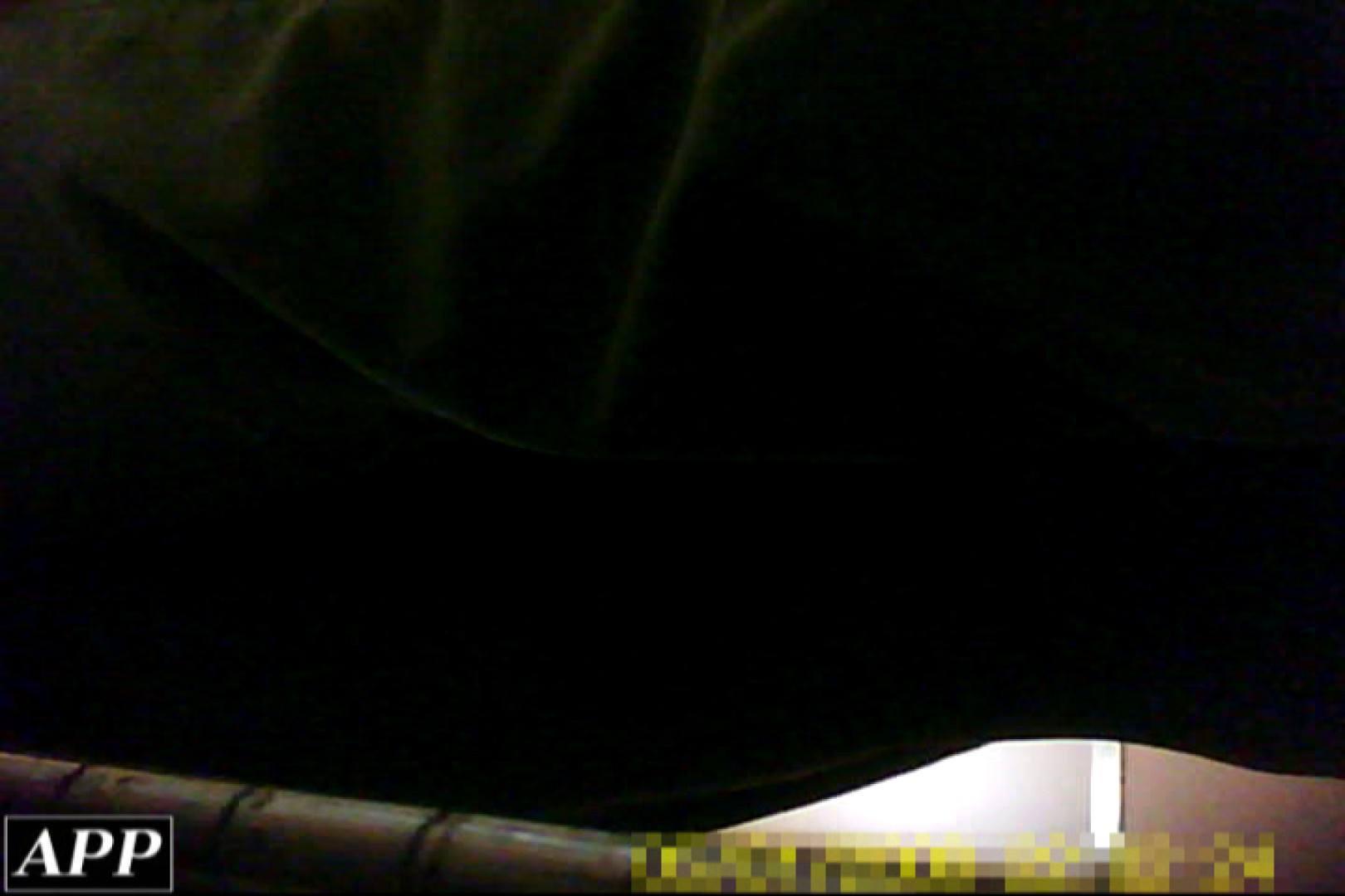 3視点洗面所 vol.042 美しいOLの裸体  73pic 72