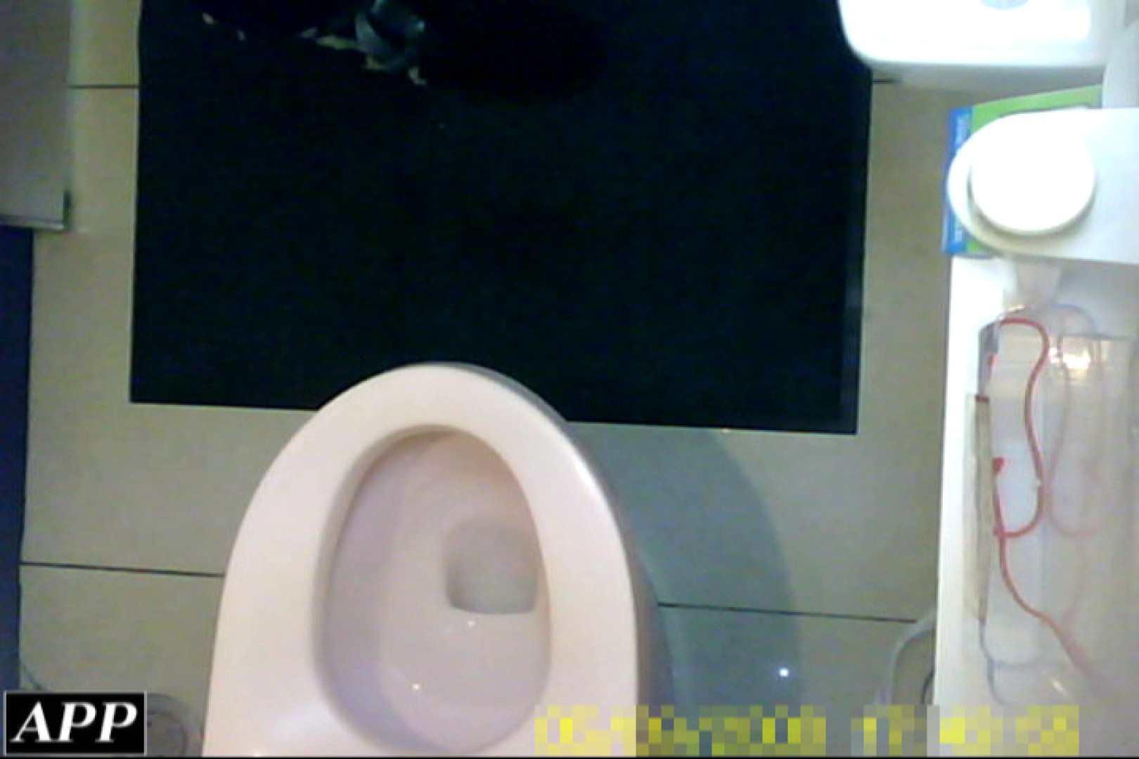 3視点洗面所 vol.046 美しいOLの裸体  102pic 64