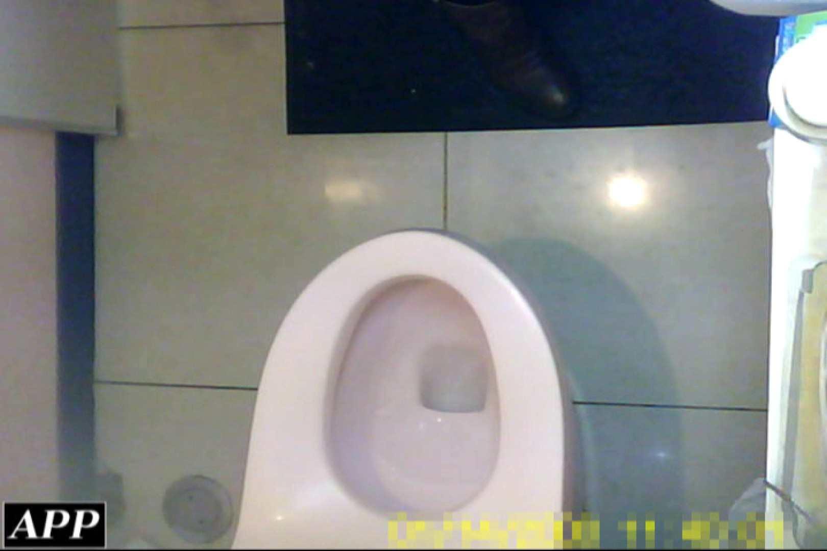 3視点洗面所 vol.052 美しいOLの裸体  70pic 36