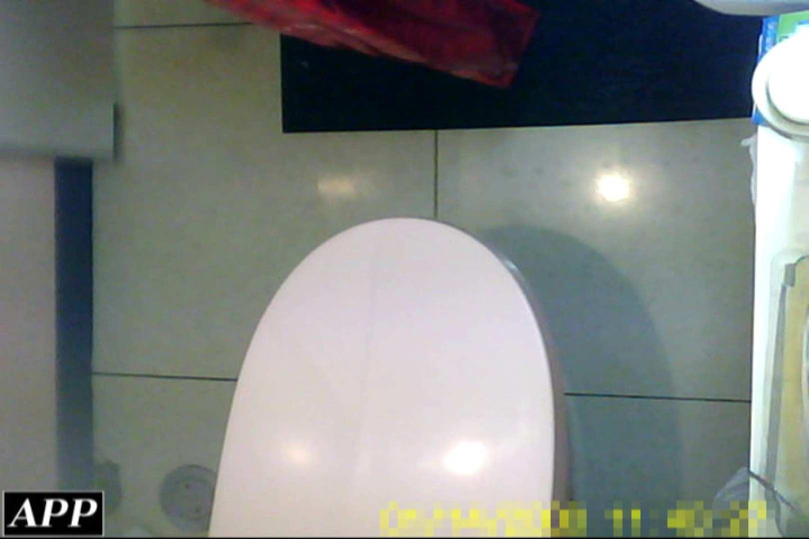 3視点洗面所 vol.052 美しいOLの裸体   洗面所突入  70pic 37
