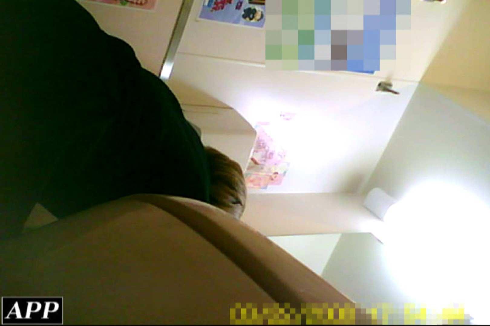 3視点洗面所 vol.052 美しいOLの裸体  70pic 60