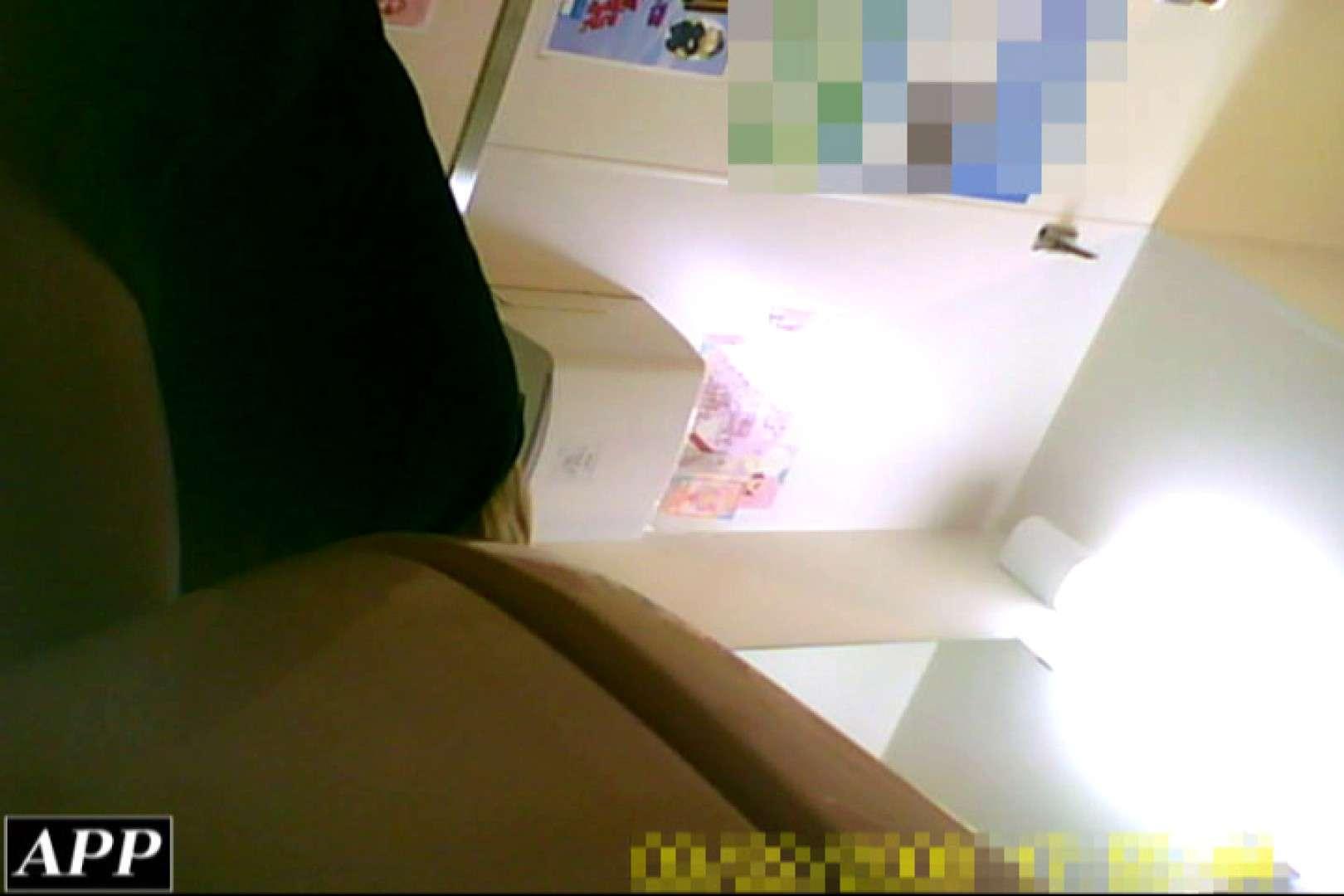 3視点洗面所 vol.052 美しいOLの裸体  70pic 64