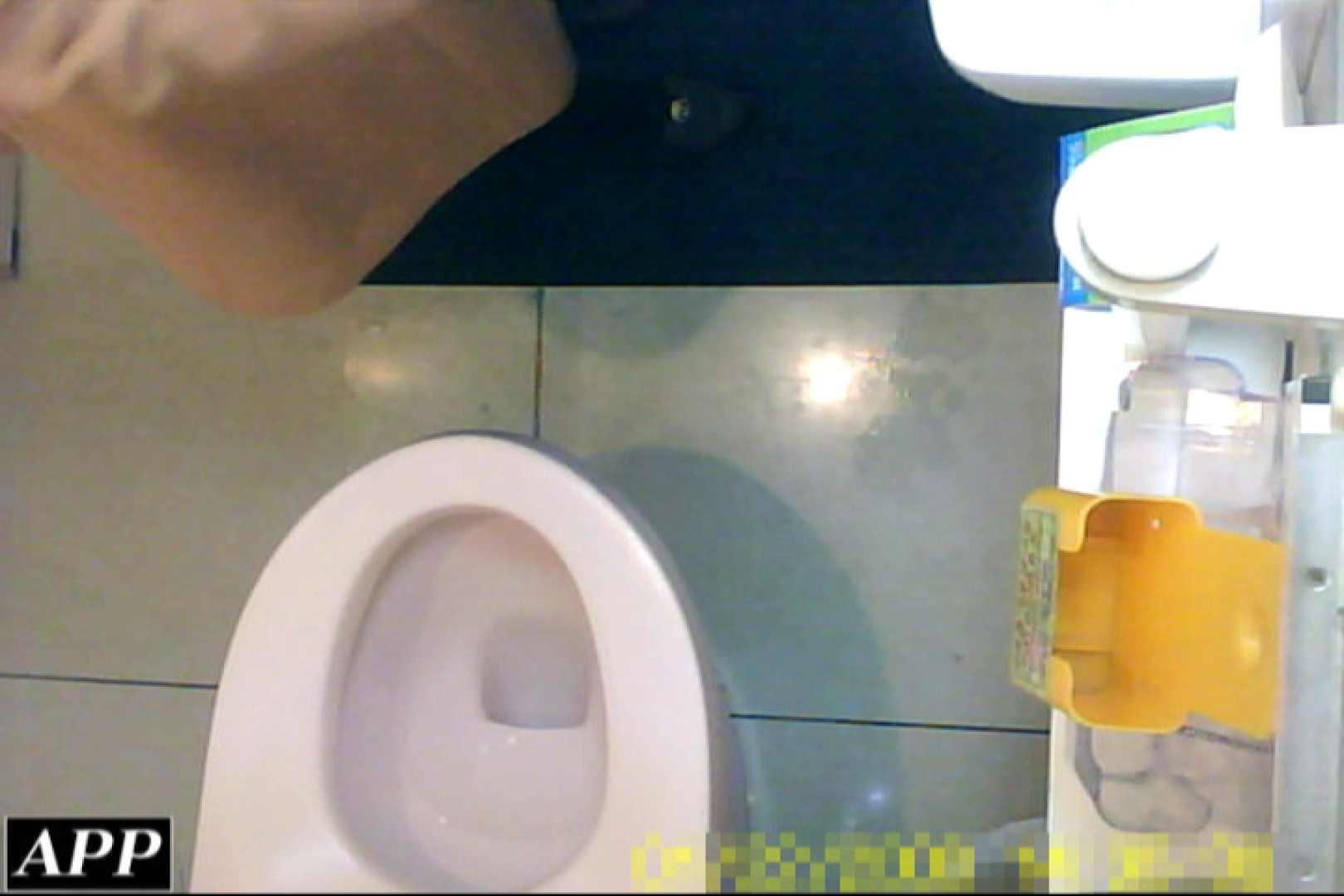 3視点洗面所 vol.055 洗面所突入 | 美しいOLの裸体  70pic 35