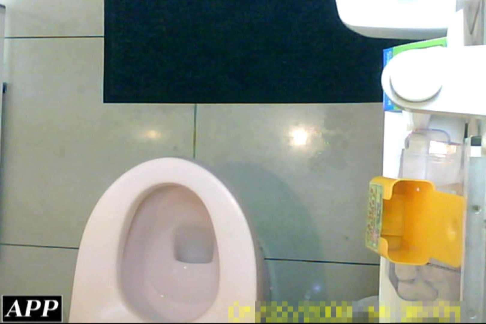 3視点洗面所 vol.055 洗面所突入 | 美しいOLの裸体  70pic 37