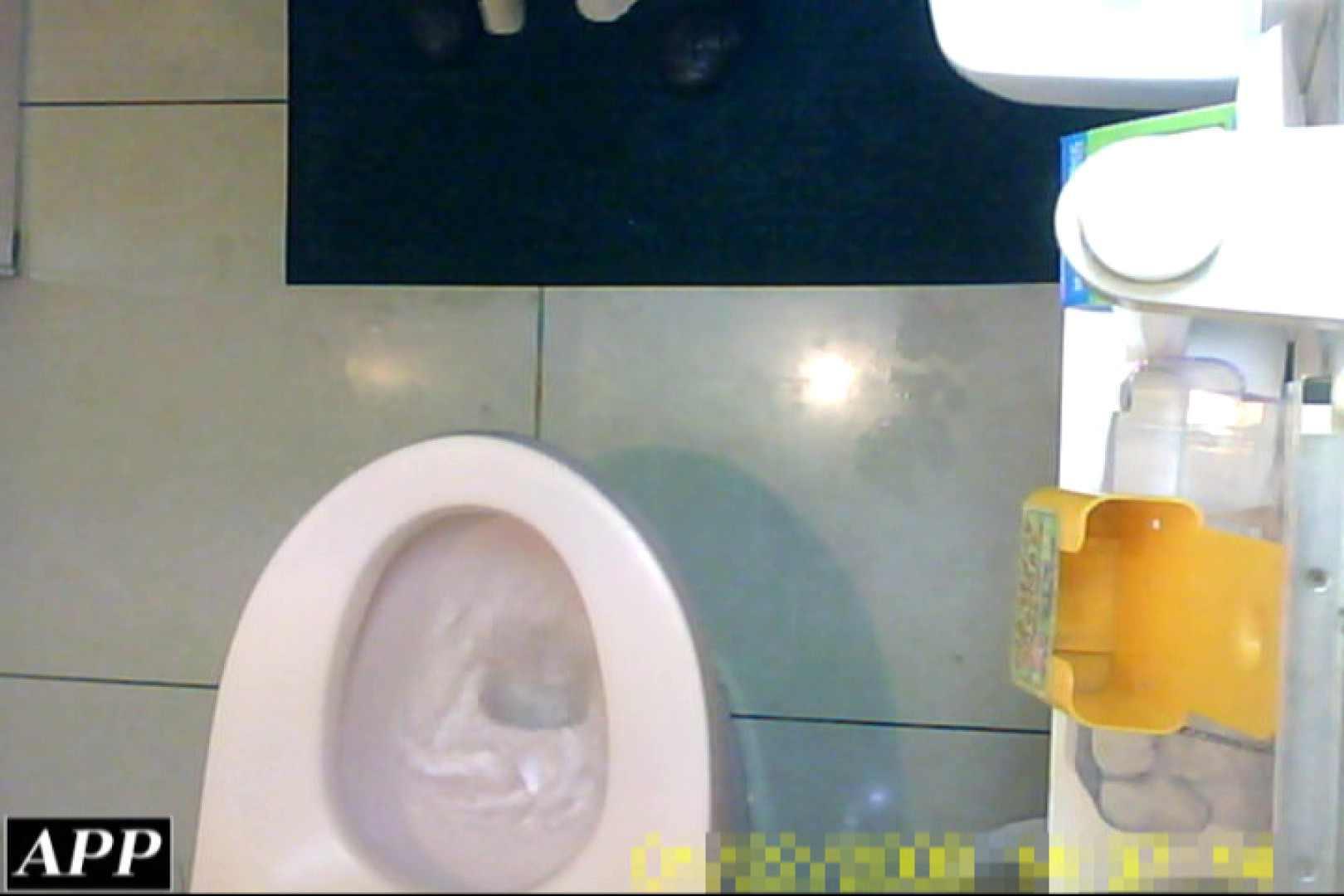 3視点洗面所 vol.055 洗面所突入 | 美しいOLの裸体  70pic 53