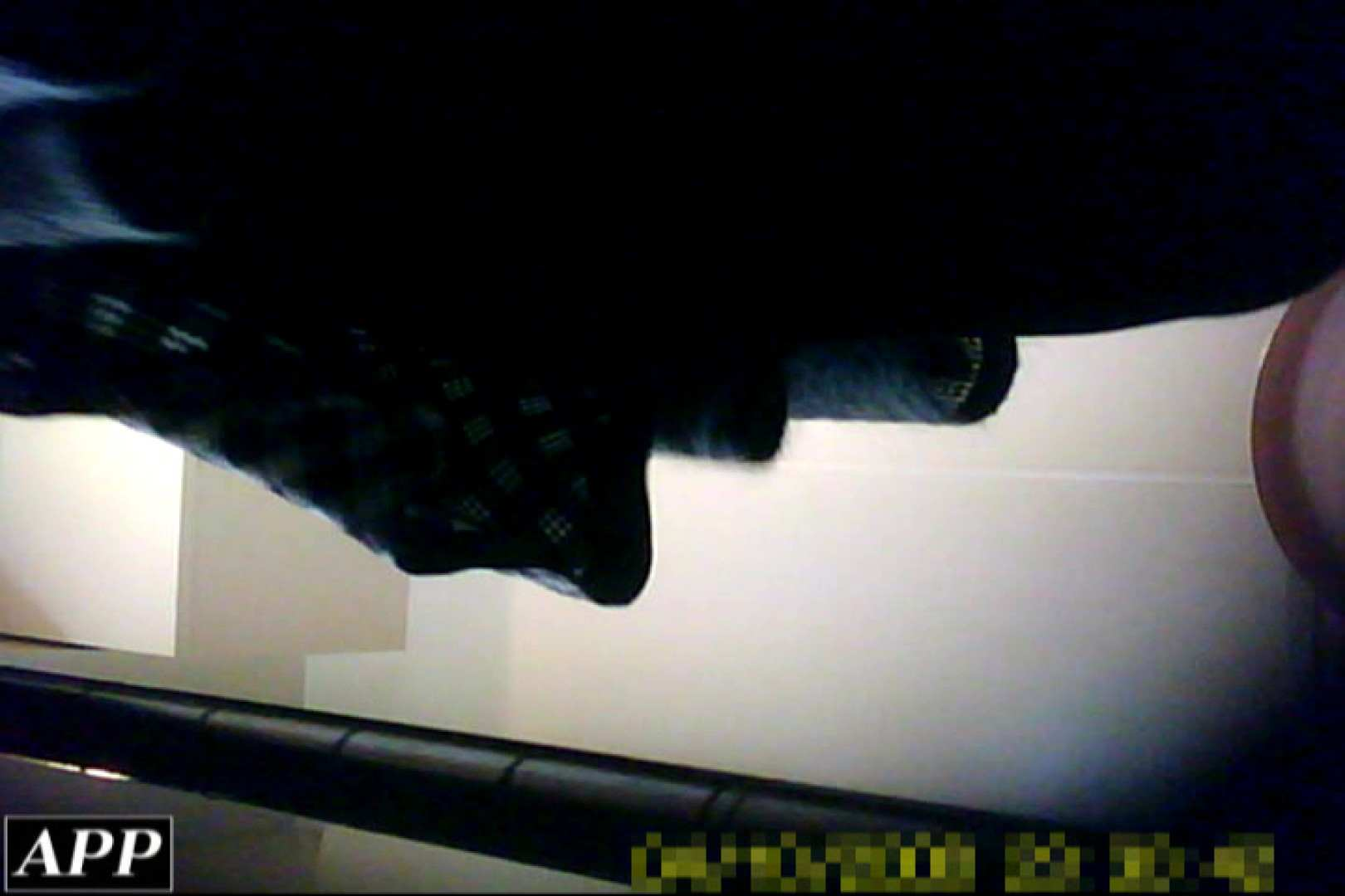 3視点洗面所 vol.055 洗面所突入 | 美しいOLの裸体  70pic 63