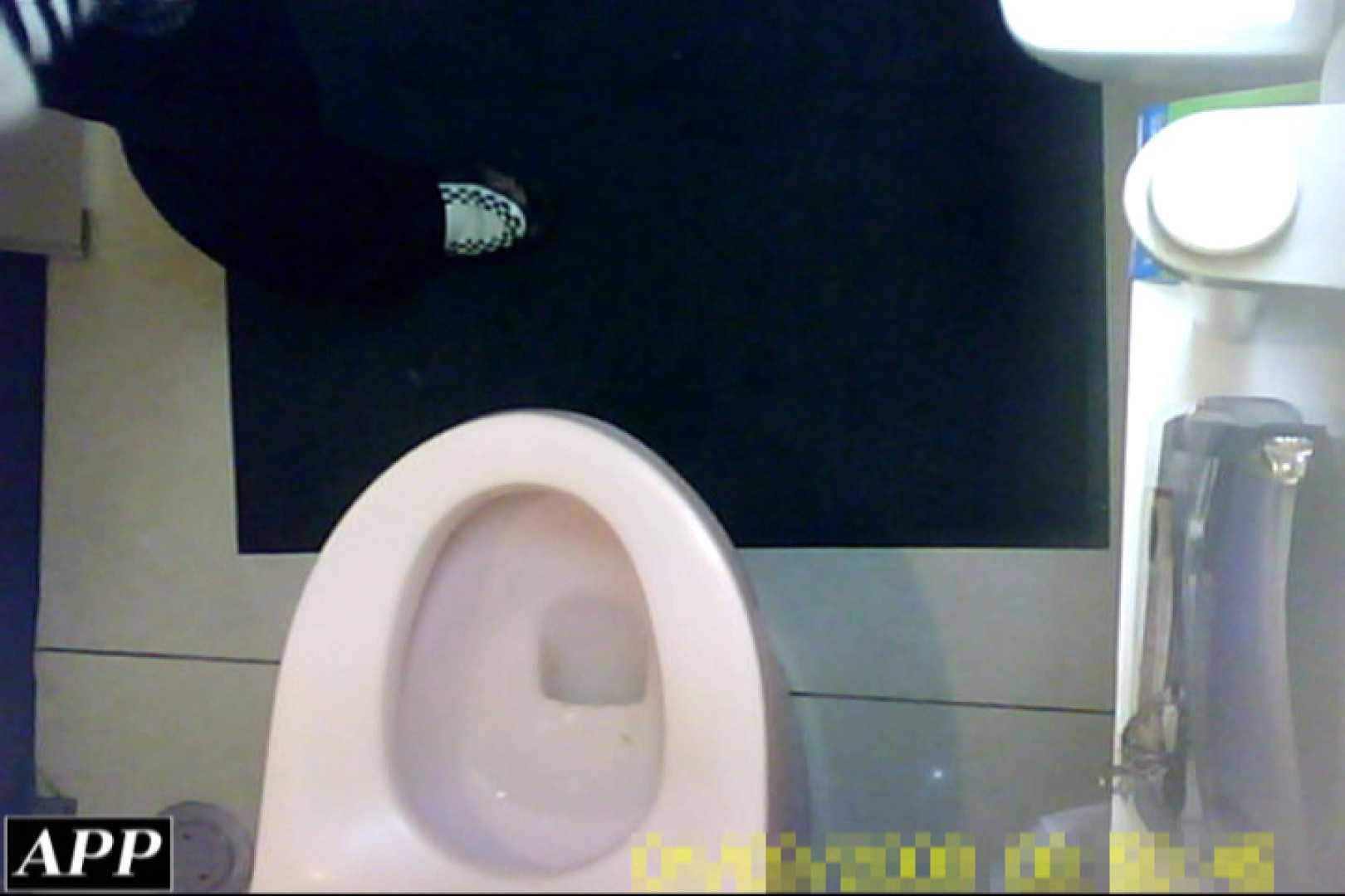 3視点洗面所 vol.062 洗面所突入   美しいOLの裸体  96pic 21