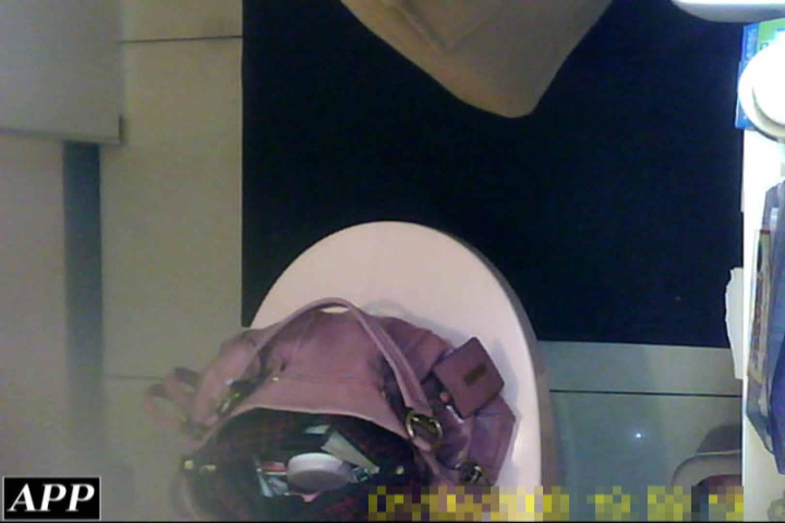 3視点洗面所 vol.062 洗面所突入   美しいOLの裸体  96pic 67