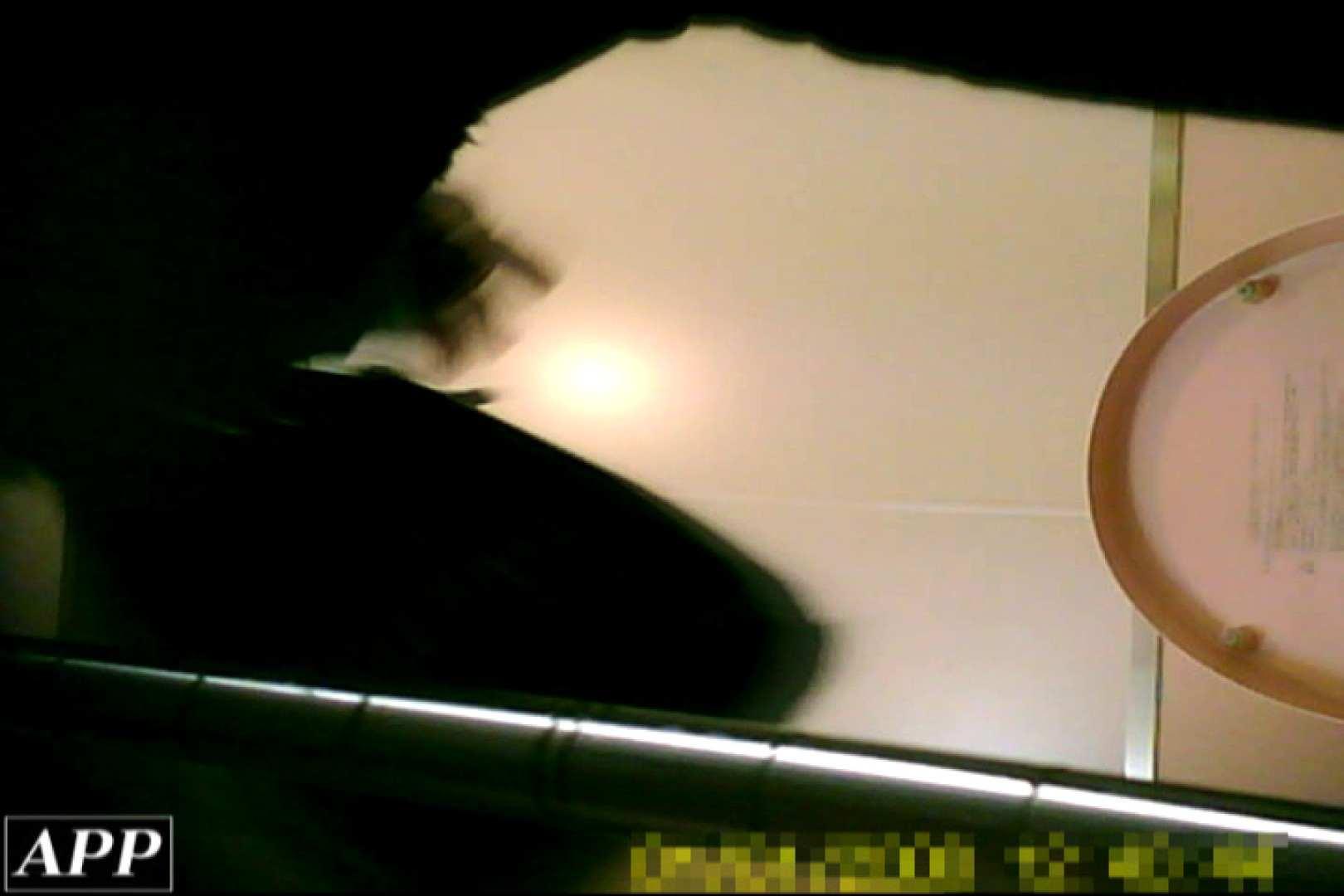 3視点洗面所 vol.062 洗面所突入   美しいOLの裸体  96pic 75