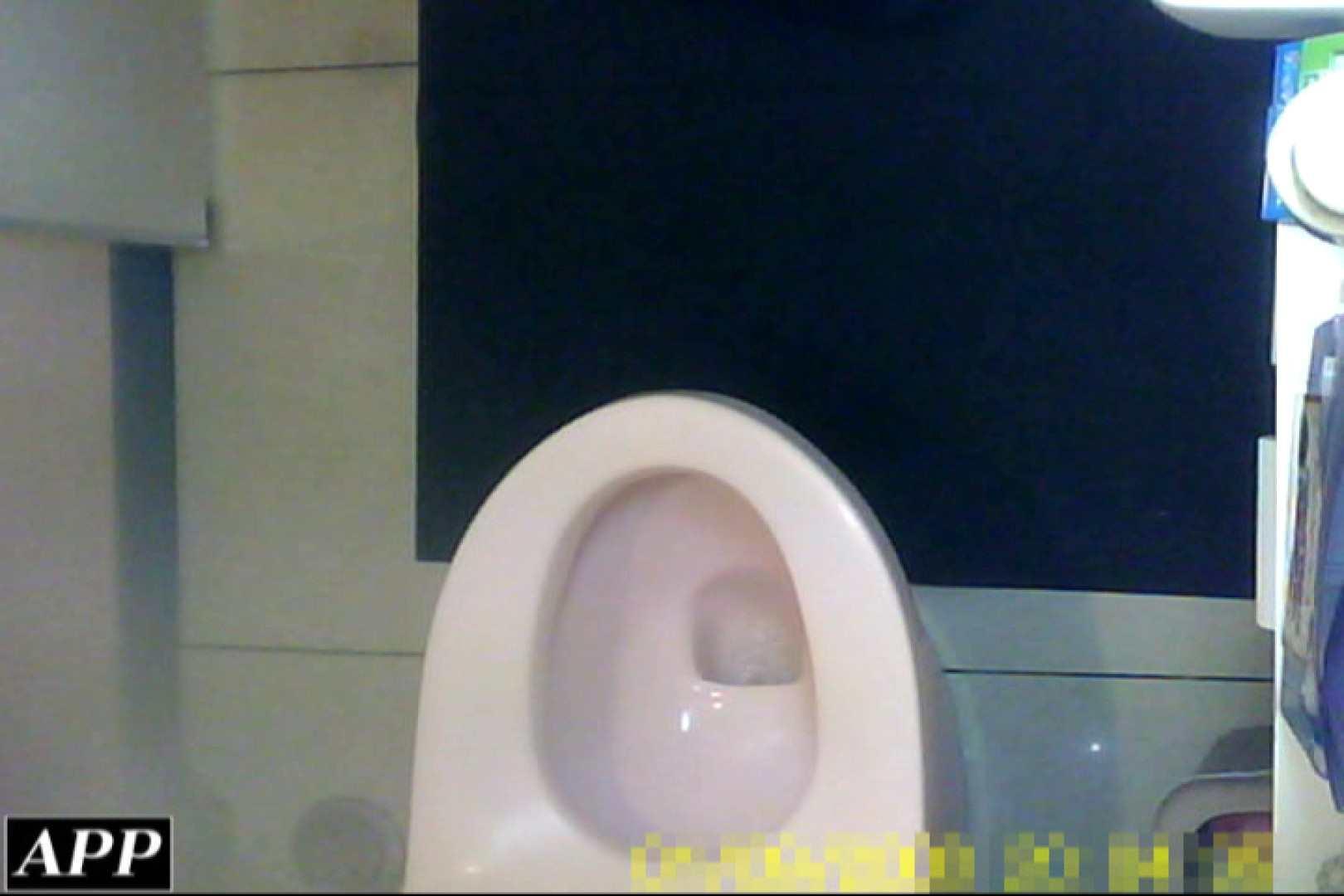 3視点洗面所 vol.063 美しいOLの裸体  76pic 18
