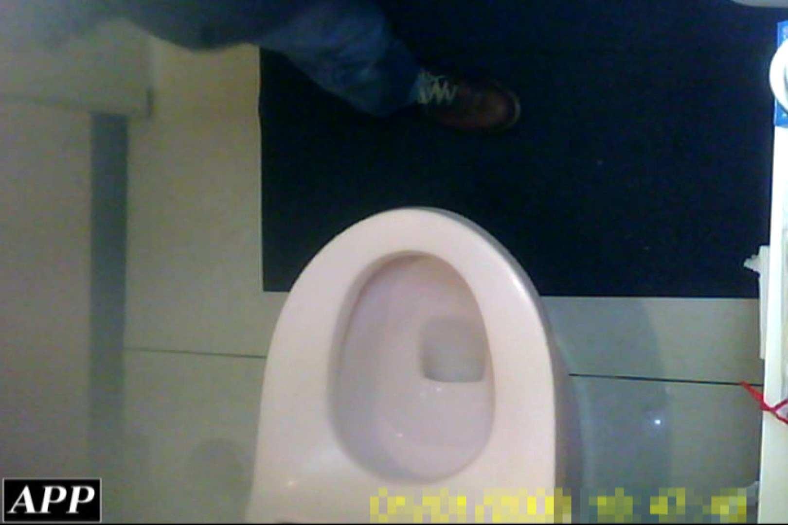 3視点洗面所 vol.063 美しいOLの裸体 | 洗面所突入  76pic 43