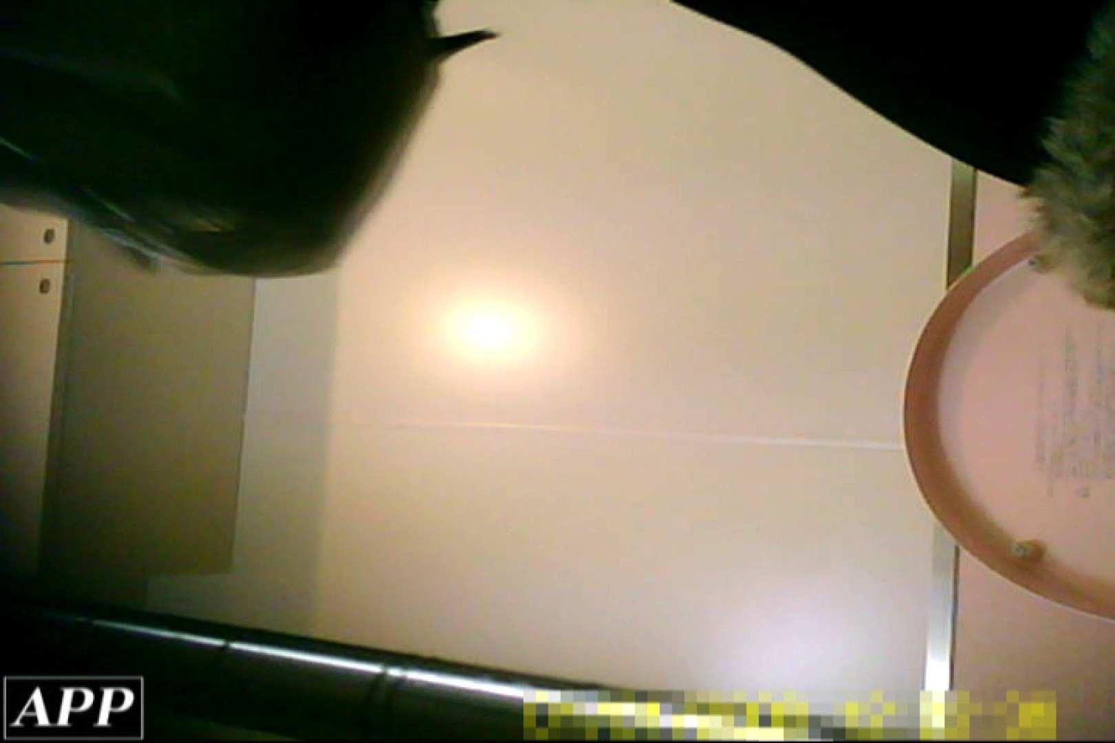 3視点洗面所 vol.066 洗面所突入 | 美しいOLの裸体  71pic 31