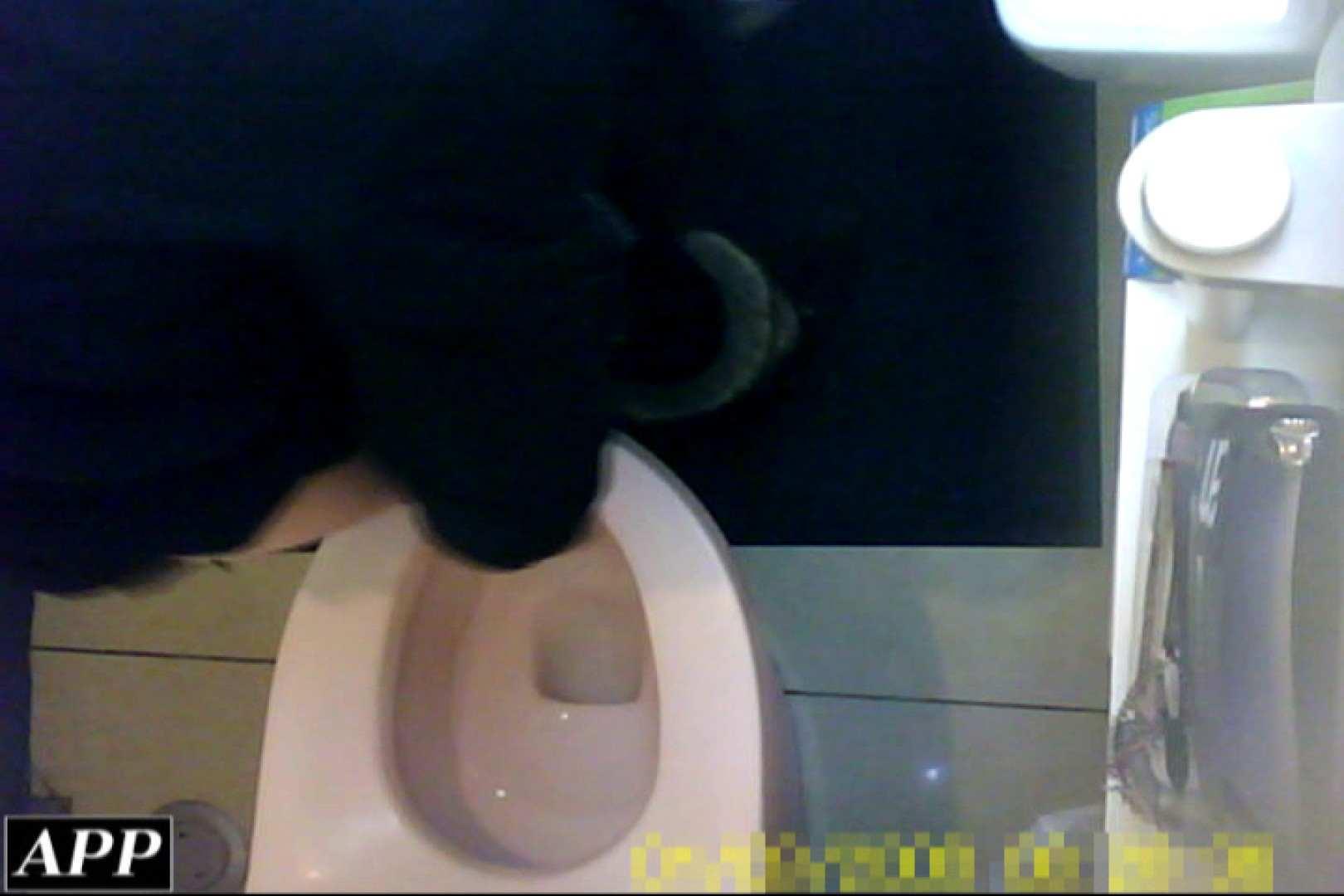 3視点洗面所 vol.066 洗面所突入 | 美しいOLの裸体  71pic 51