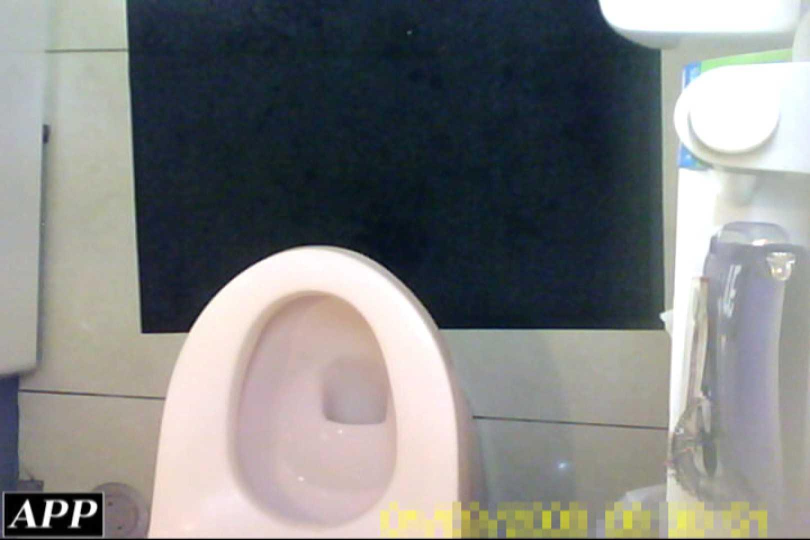3視点洗面所 vol.066 洗面所突入 | 美しいOLの裸体  71pic 63