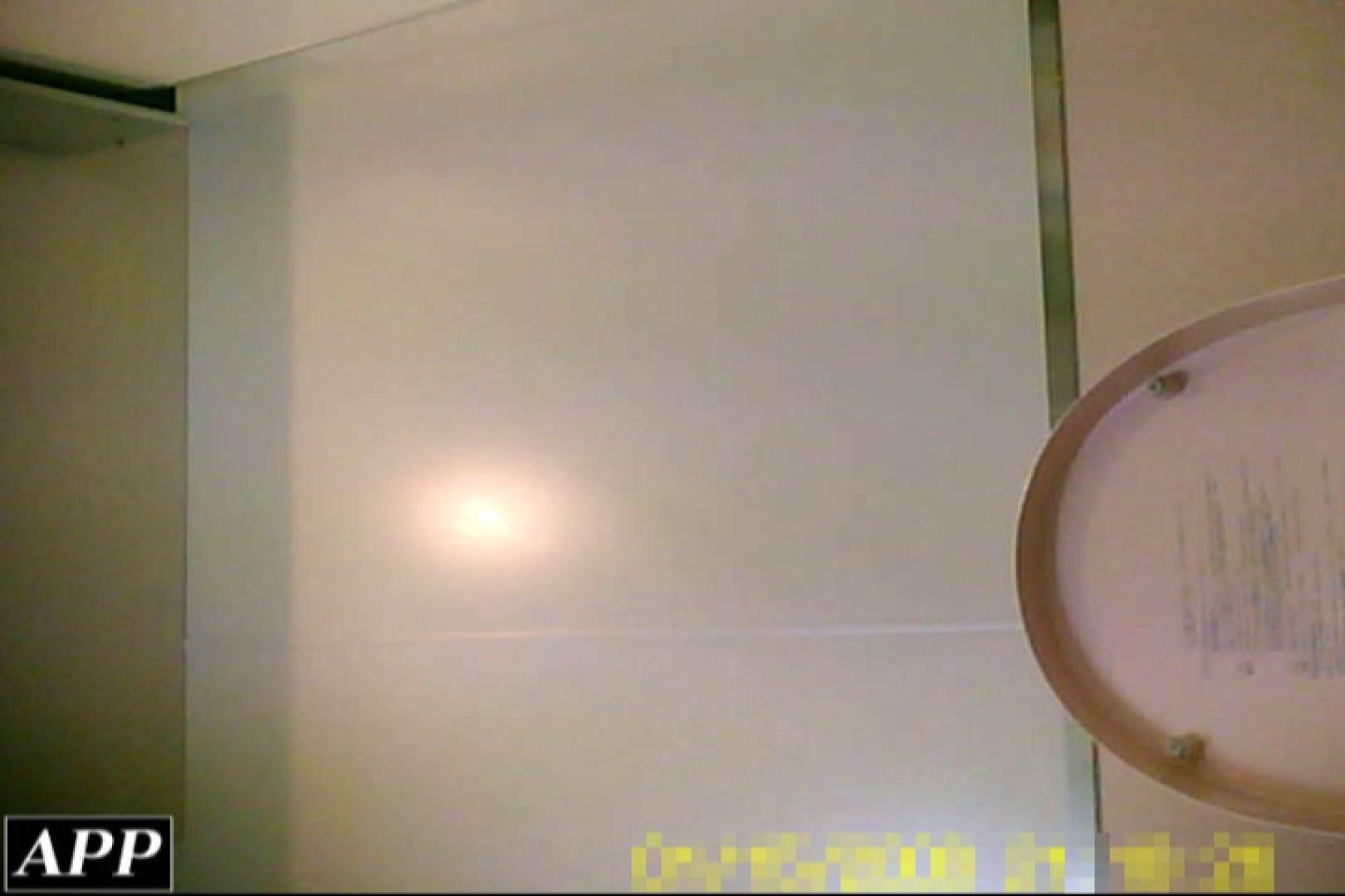3視点洗面所 vol.076 美しいOLの裸体  88pic 24