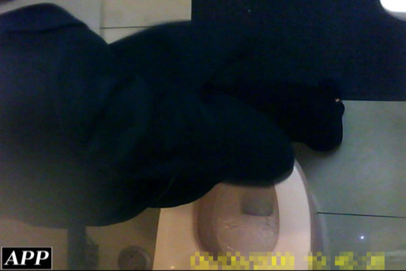 3視点洗面所 vol.076 美しいOLの裸体 | 洗面所突入  88pic 79