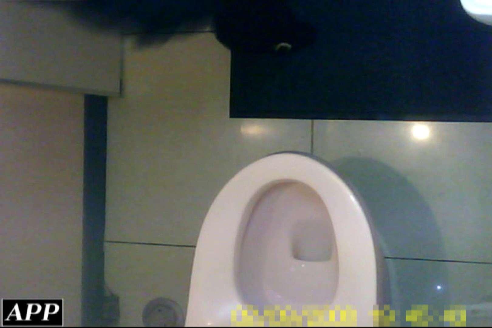 3視点洗面所 vol.076 美しいOLの裸体 | 洗面所突入  88pic 81