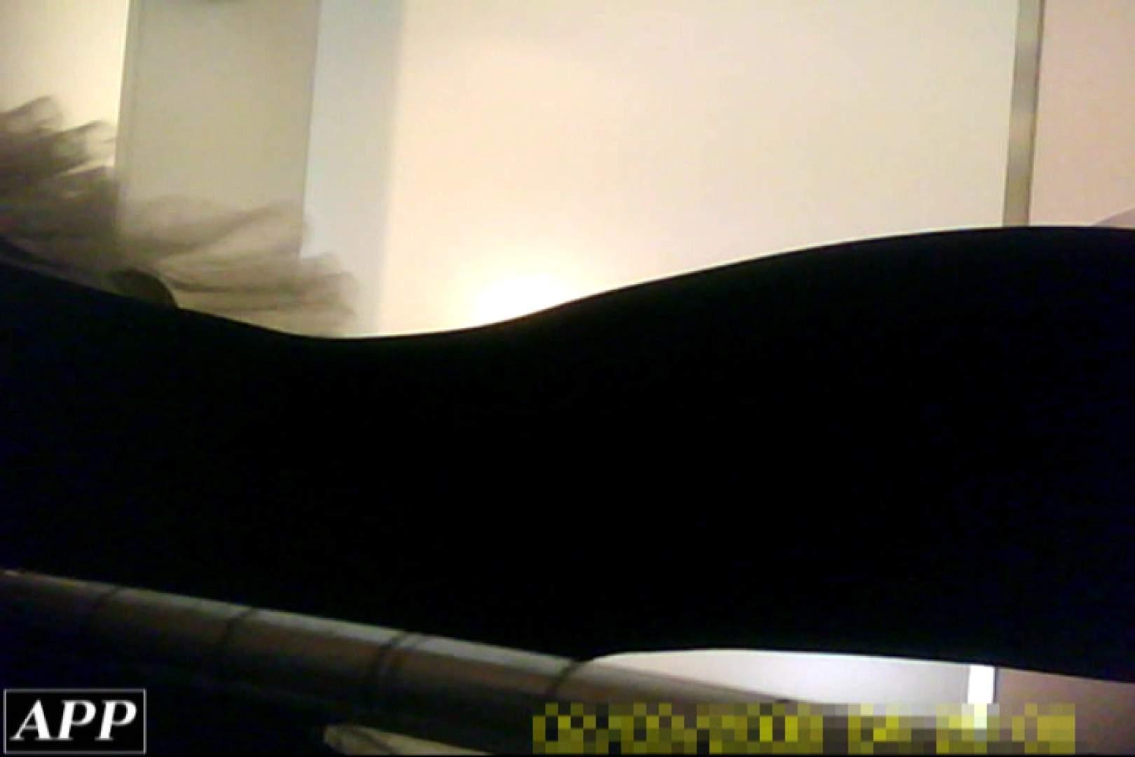 3視点洗面所 vol.080 洗面所突入   美しいOLの裸体  71pic 5