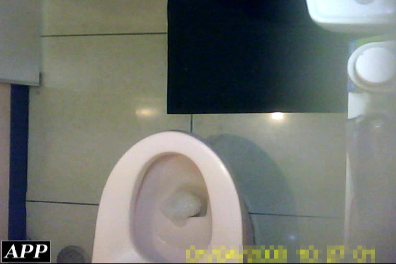 3視点洗面所 vol.080 洗面所突入   美しいOLの裸体  71pic 17