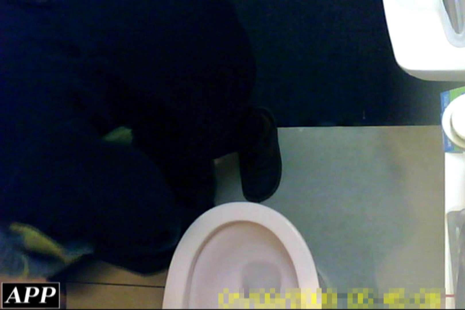 3視点洗面所 vol.088 美しいOLの裸体 | 洗面所突入  84pic 7