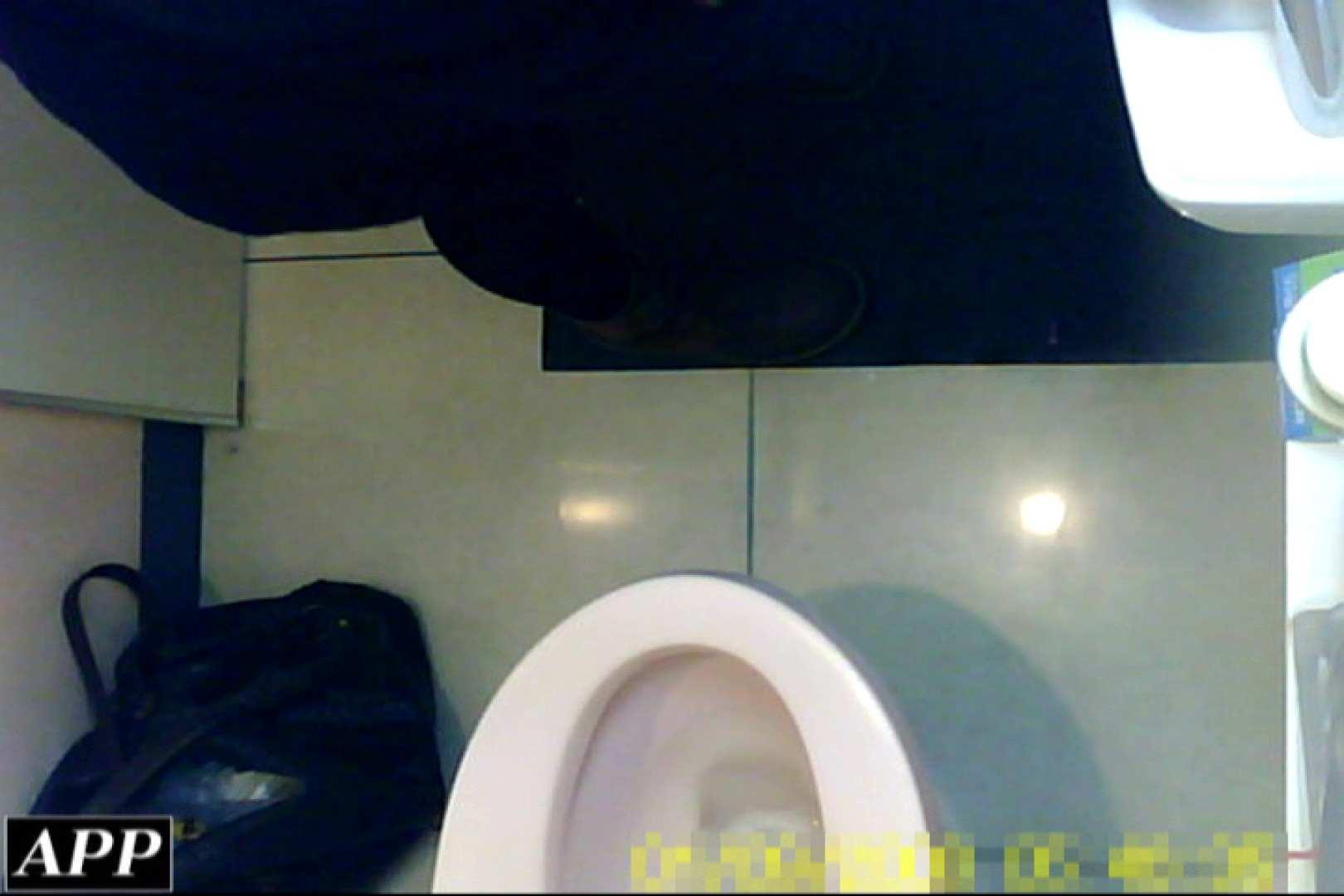 3視点洗面所 vol.088 美しいOLの裸体 | 洗面所突入  84pic 19