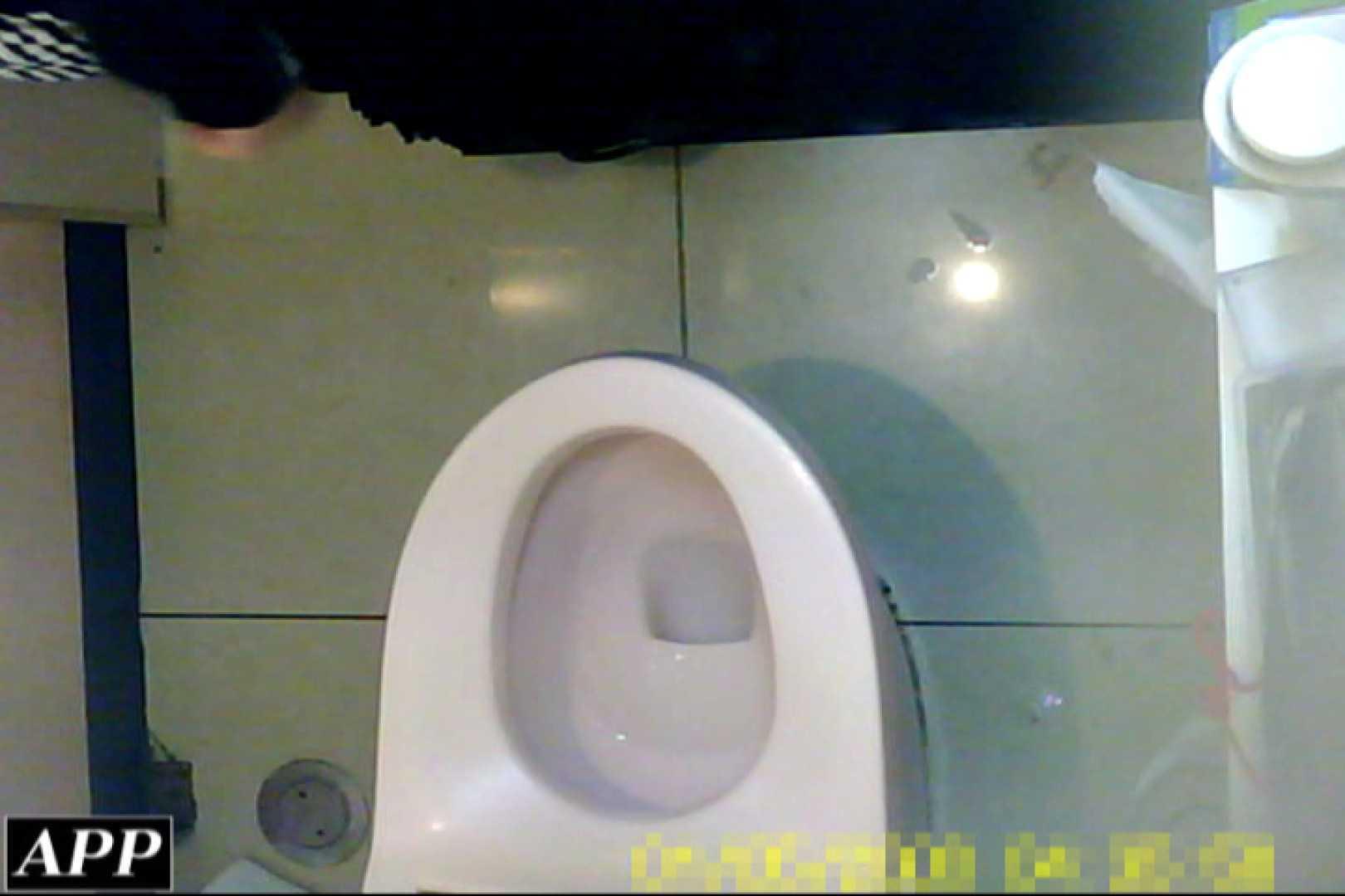3視点洗面所 vol.092 洗面所突入   美しいOLの裸体  95pic 15