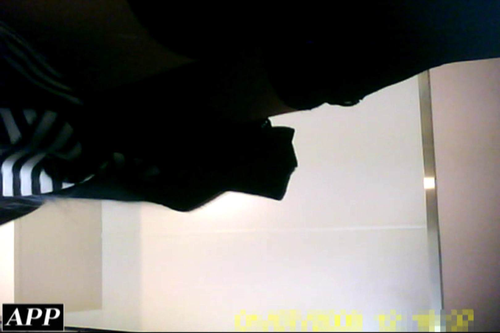 3視点洗面所 vol.092 洗面所突入   美しいOLの裸体  95pic 91
