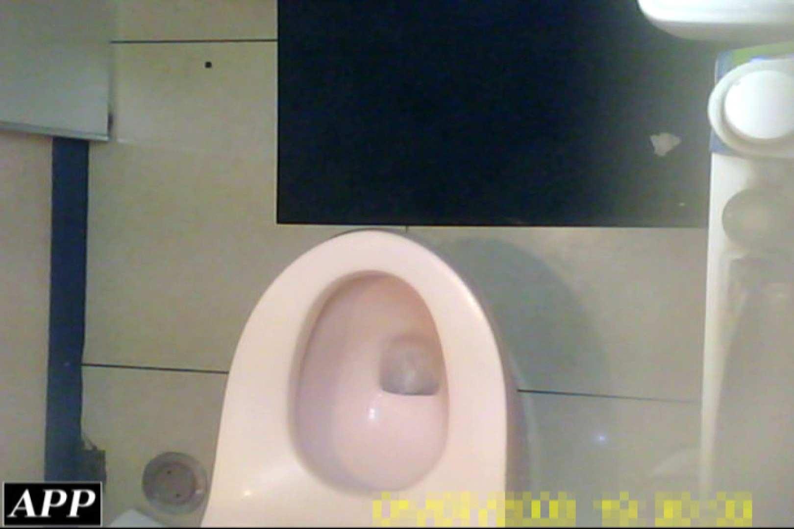 3視点洗面所 vol.095 洗面所突入 | 美しいOLの裸体  87pic 37