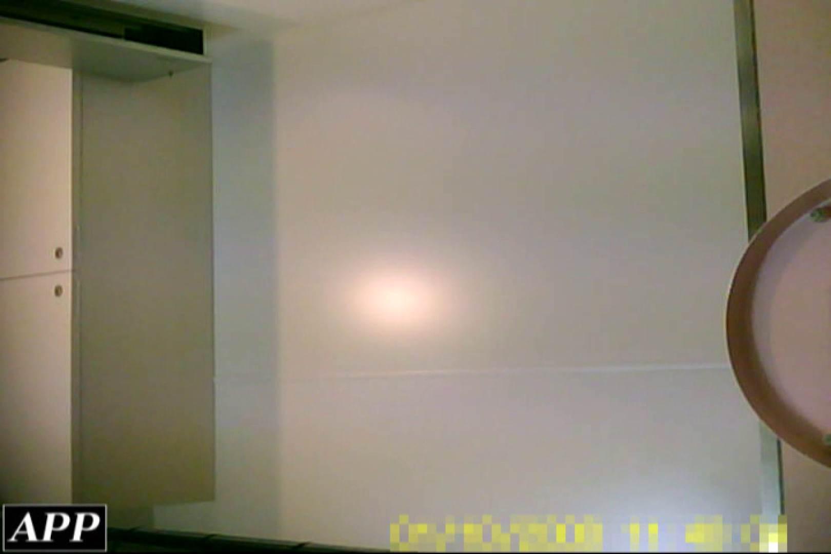 3視点洗面所 vol.095 洗面所突入 | 美しいOLの裸体  87pic 47