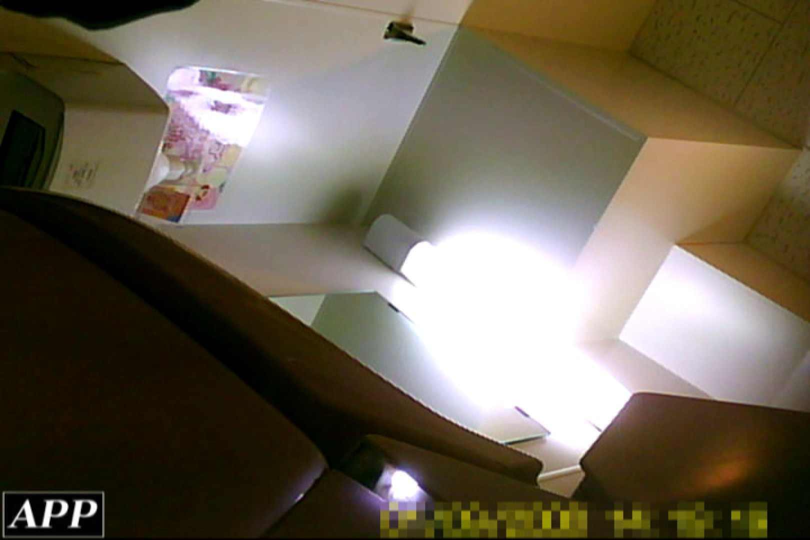 3視点洗面所 vol.095 洗面所突入 | 美しいOLの裸体  87pic 49