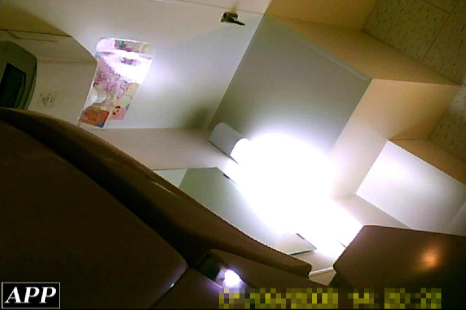 3視点洗面所 vol.095 洗面所突入 | 美しいOLの裸体  87pic 59