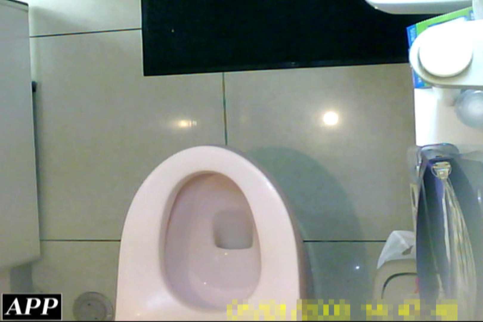3視点洗面所 vol.096 洗面所突入 | 美しいOLの裸体  83pic 9