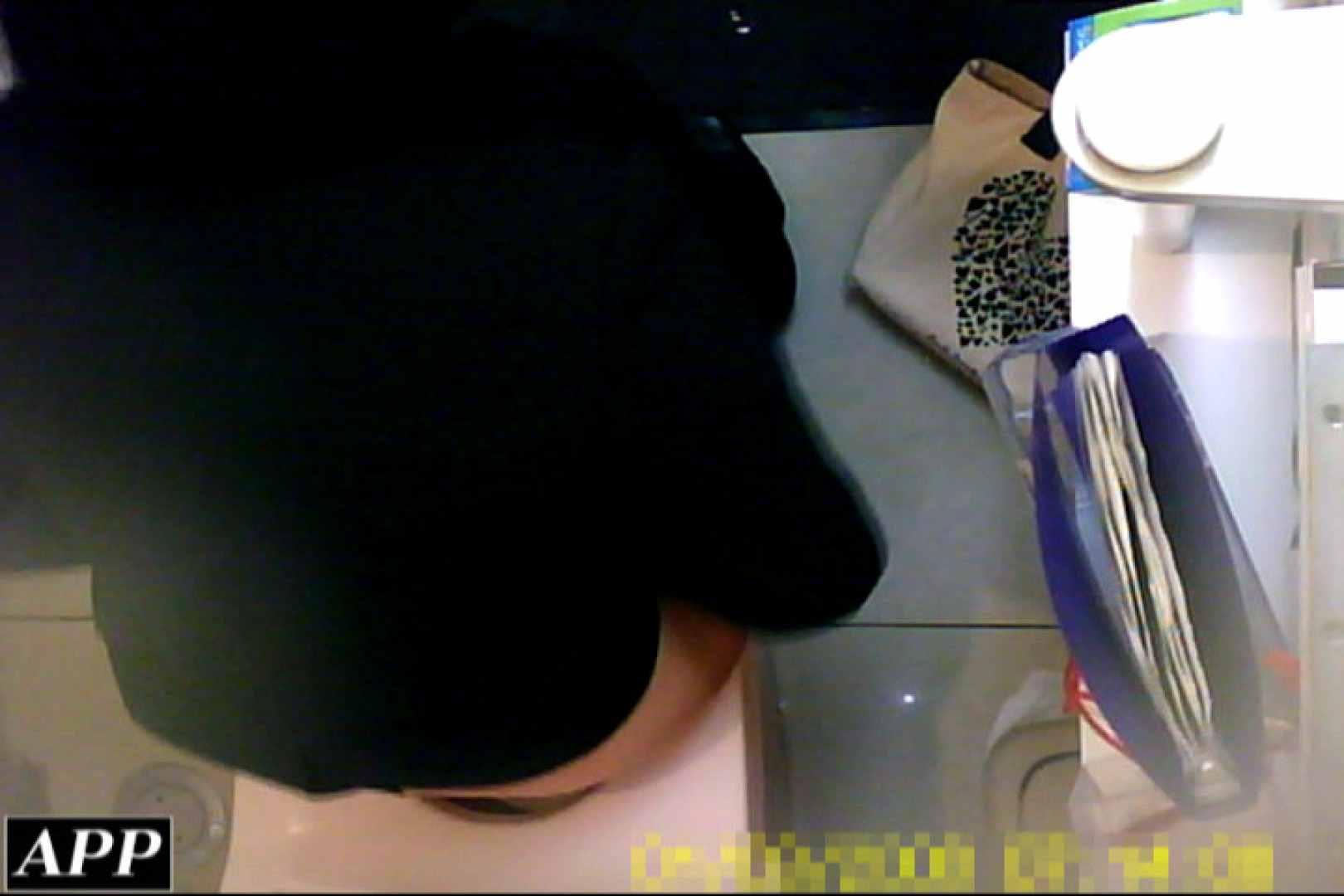 3視点洗面所 vol.097 美しいOLの裸体   洗面所突入  96pic 13