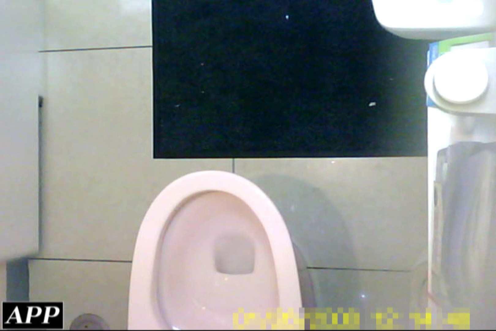 3視点洗面所 vol.105 洗面所突入 | 美しいOLの裸体  73pic 5