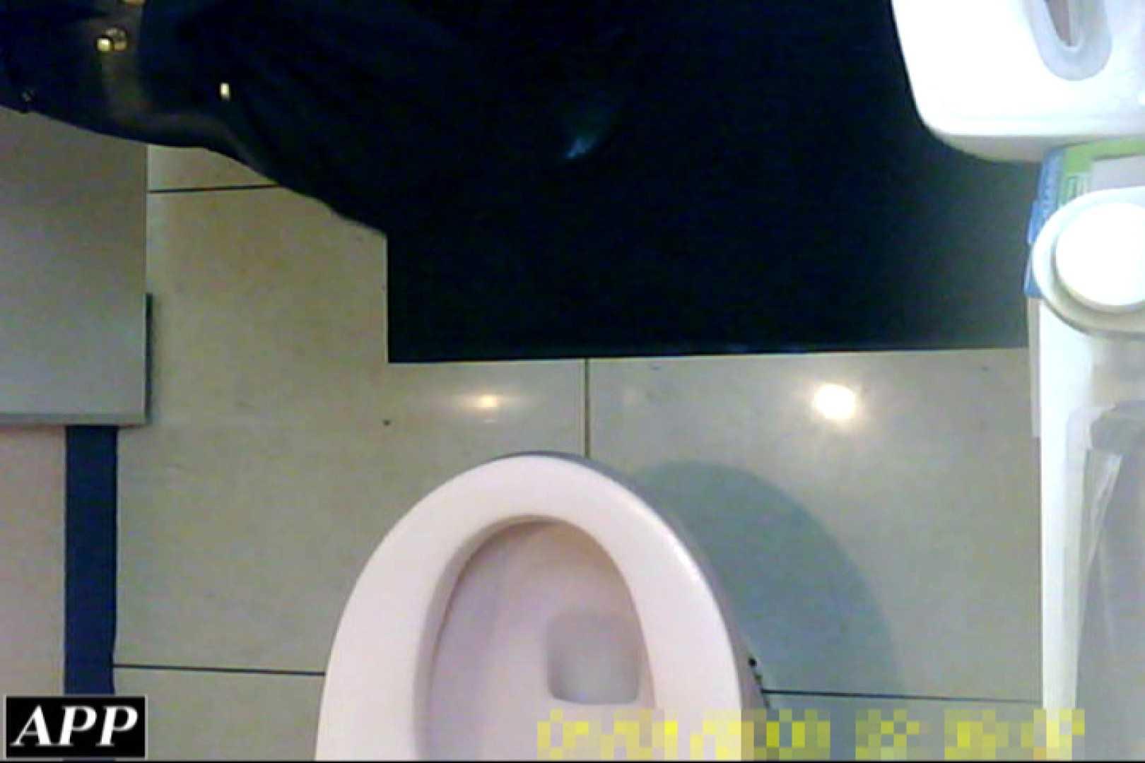 3視点洗面所 vol.106 美しいOLの裸体  89pic 8