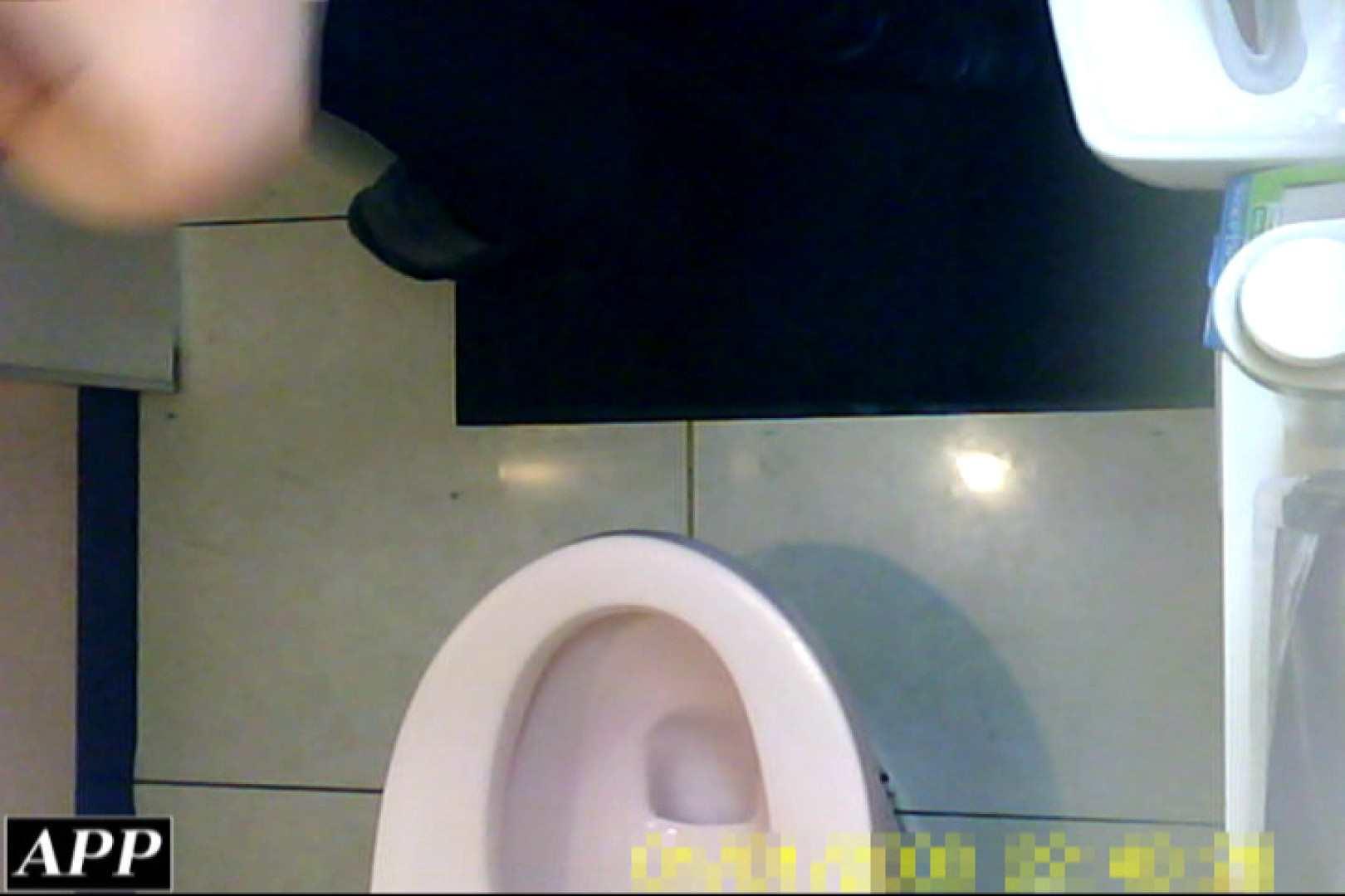 3視点洗面所 vol.106 美しいOLの裸体 | 洗面所突入  89pic 19