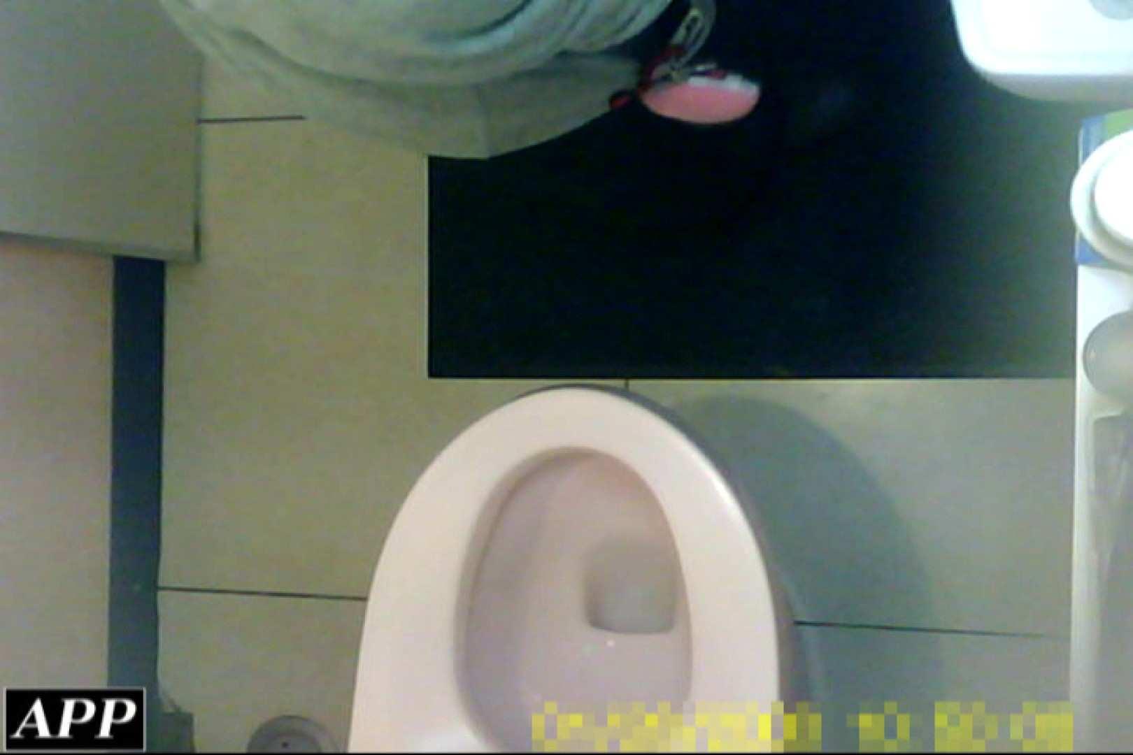 3視点洗面所 vol.106 美しいOLの裸体  89pic 70