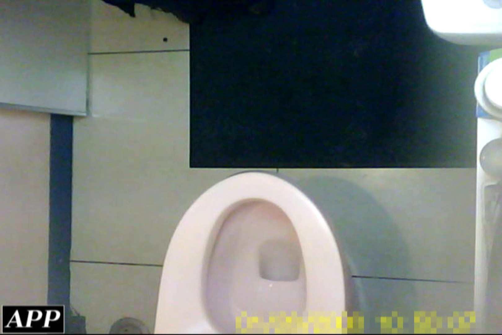 3視点洗面所 vol.106 美しいOLの裸体 | 洗面所突入  89pic 71