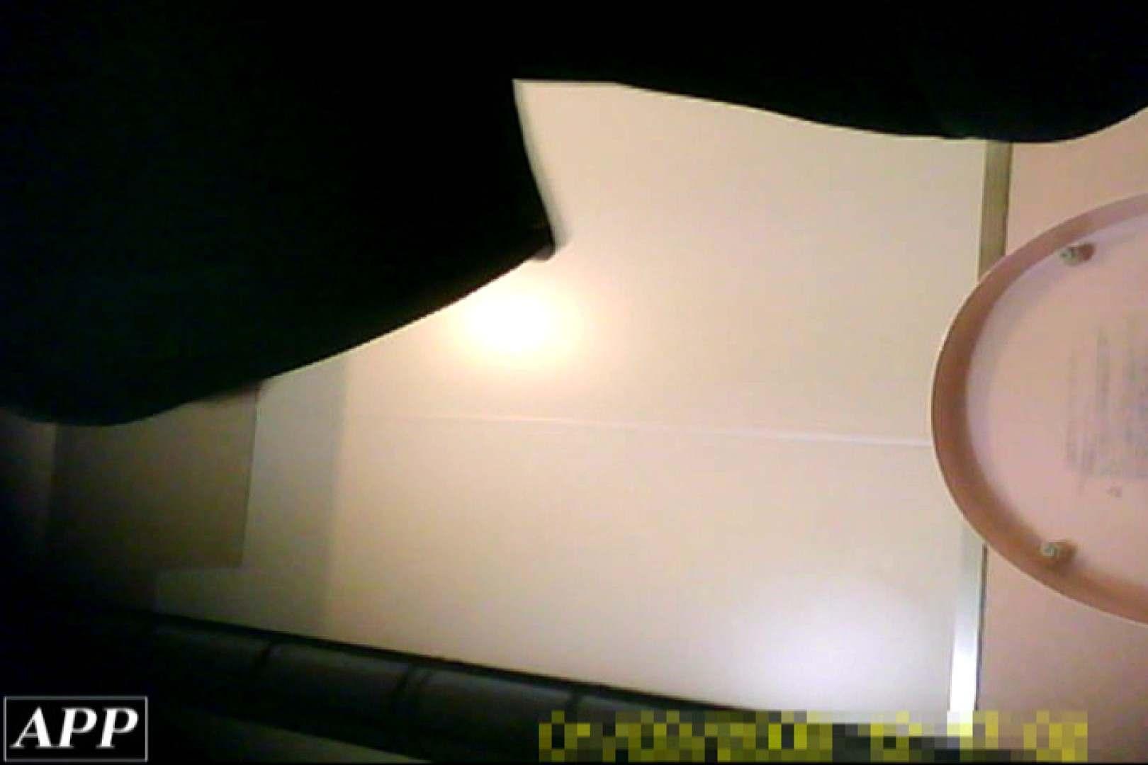 3視点洗面所 vol.106 美しいOLの裸体 | 洗面所突入  89pic 73