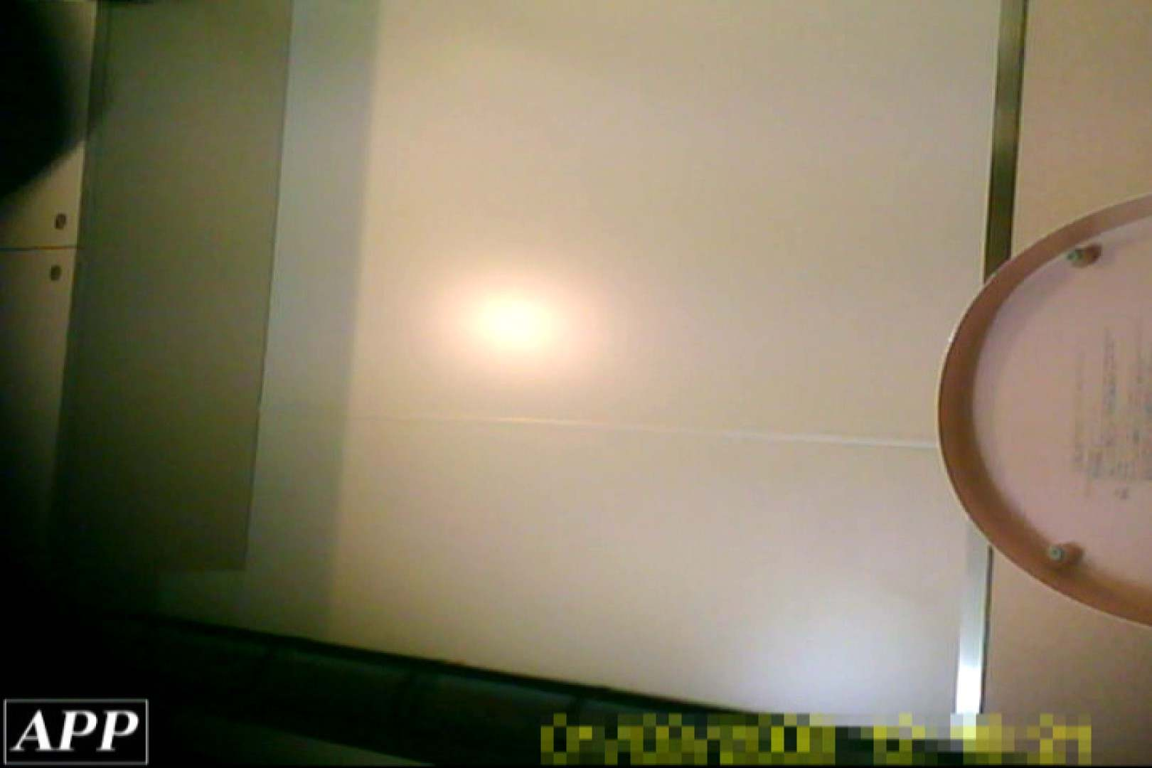 3視点洗面所 vol.106 美しいOLの裸体 | 洗面所突入  89pic 83
