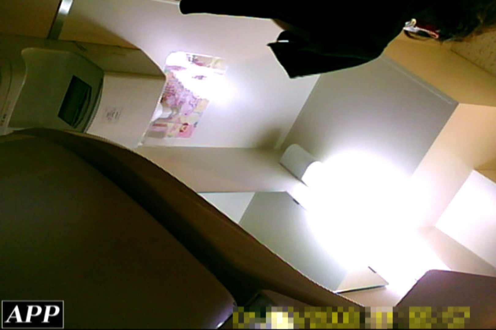 3視点洗面所 vol.106 美しいOLの裸体 | 洗面所突入  89pic 87