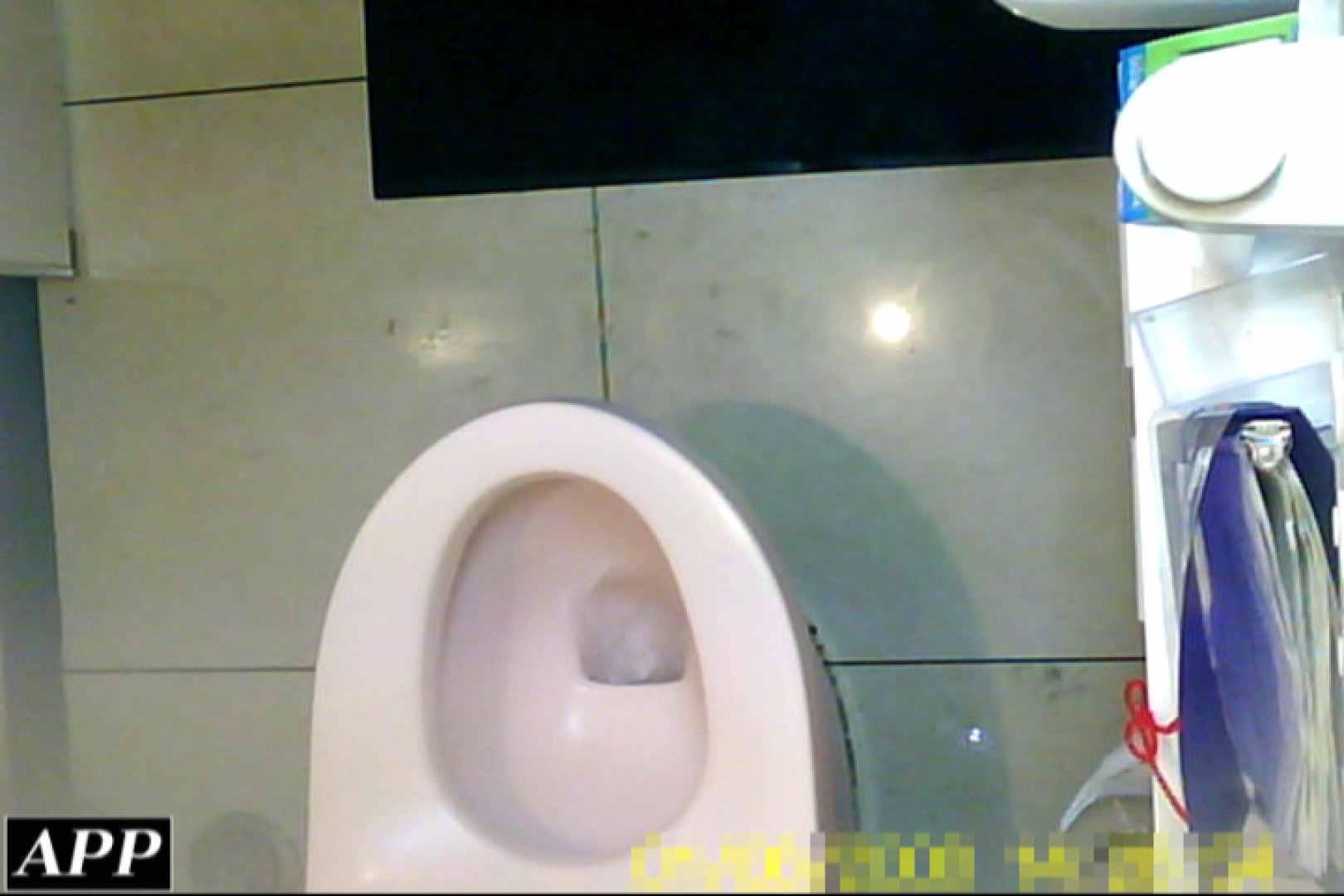 3視点洗面所 vol.113 美しいOLの裸体  96pic 22