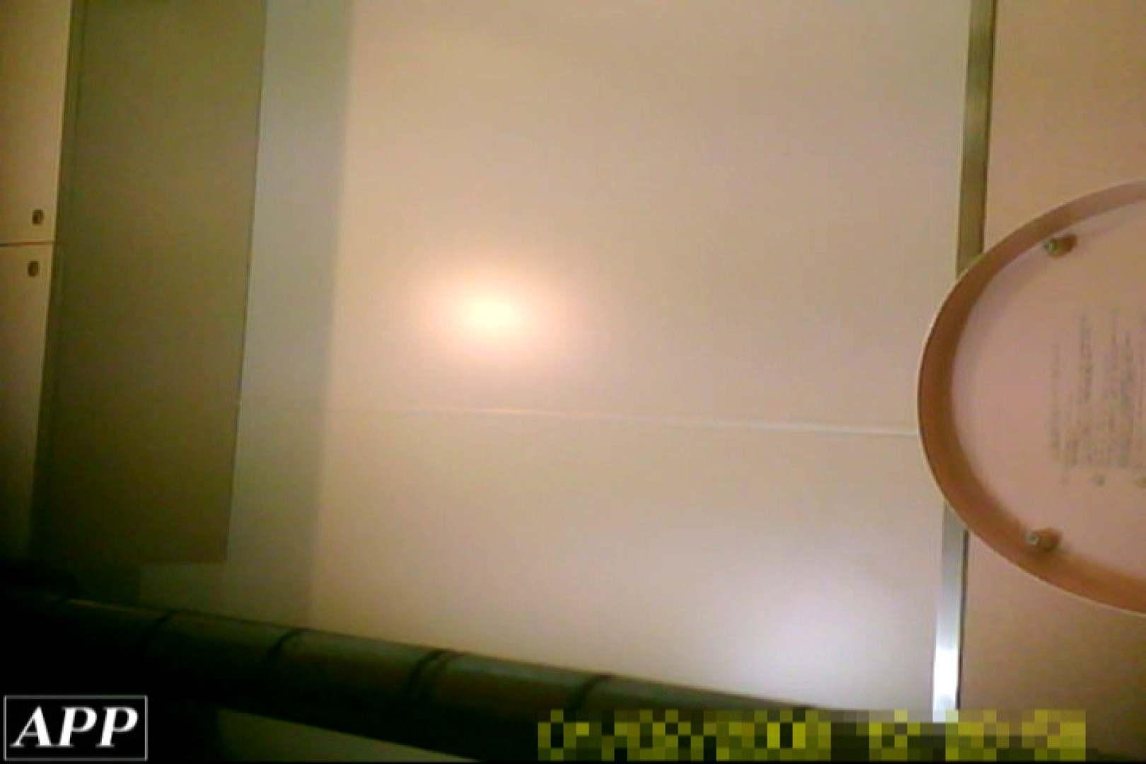 3視点洗面所 vol.113 美しいOLの裸体 | 洗面所突入  96pic 57